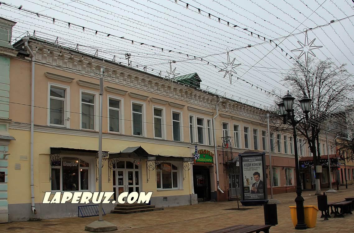 ryazan_pochtovaya_61