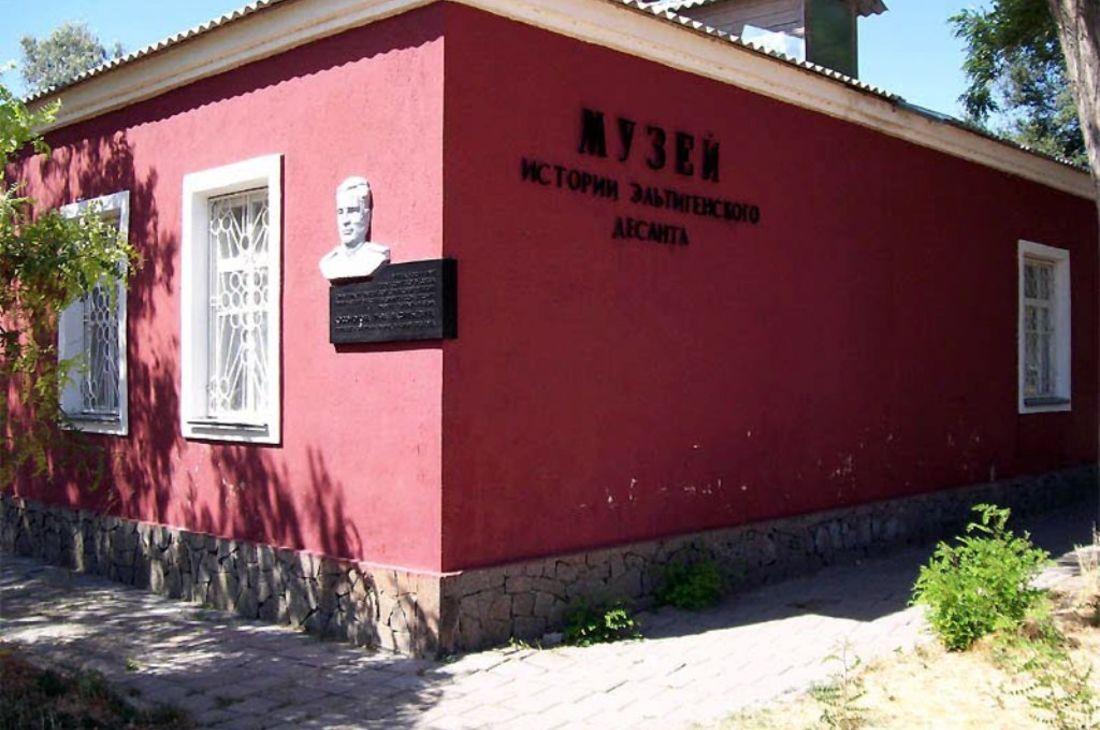 muzej-istorii-eltigenskogo-desanta