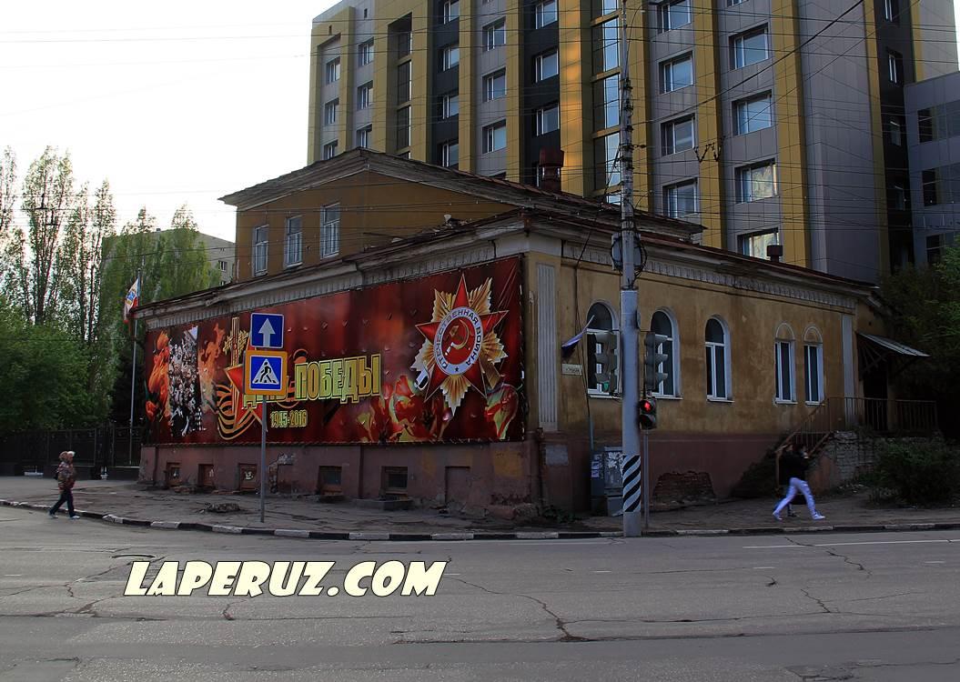 ilinskaya_ploschad_1_saratov
