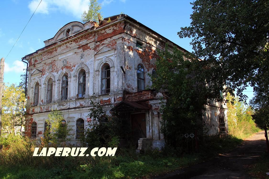luh_gorodskaya_uprava
