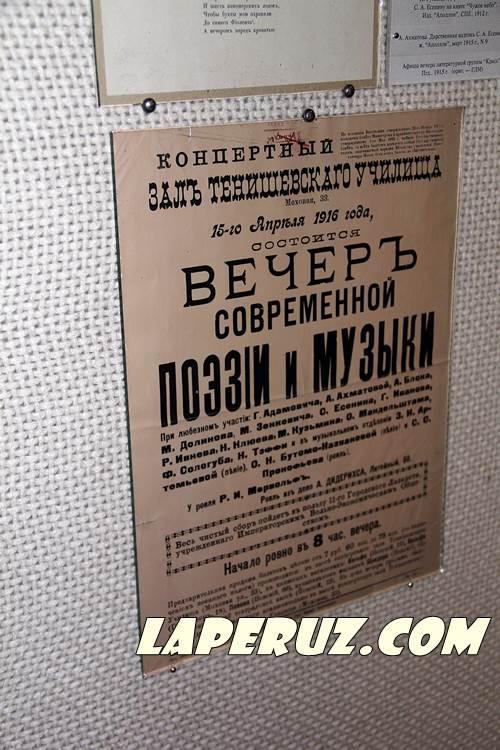 konstantinovo_li_expozicia_2