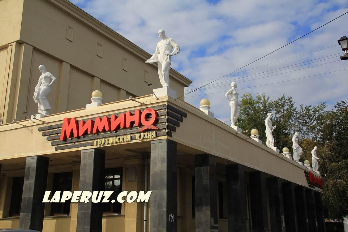 kinoteatr_mir_2