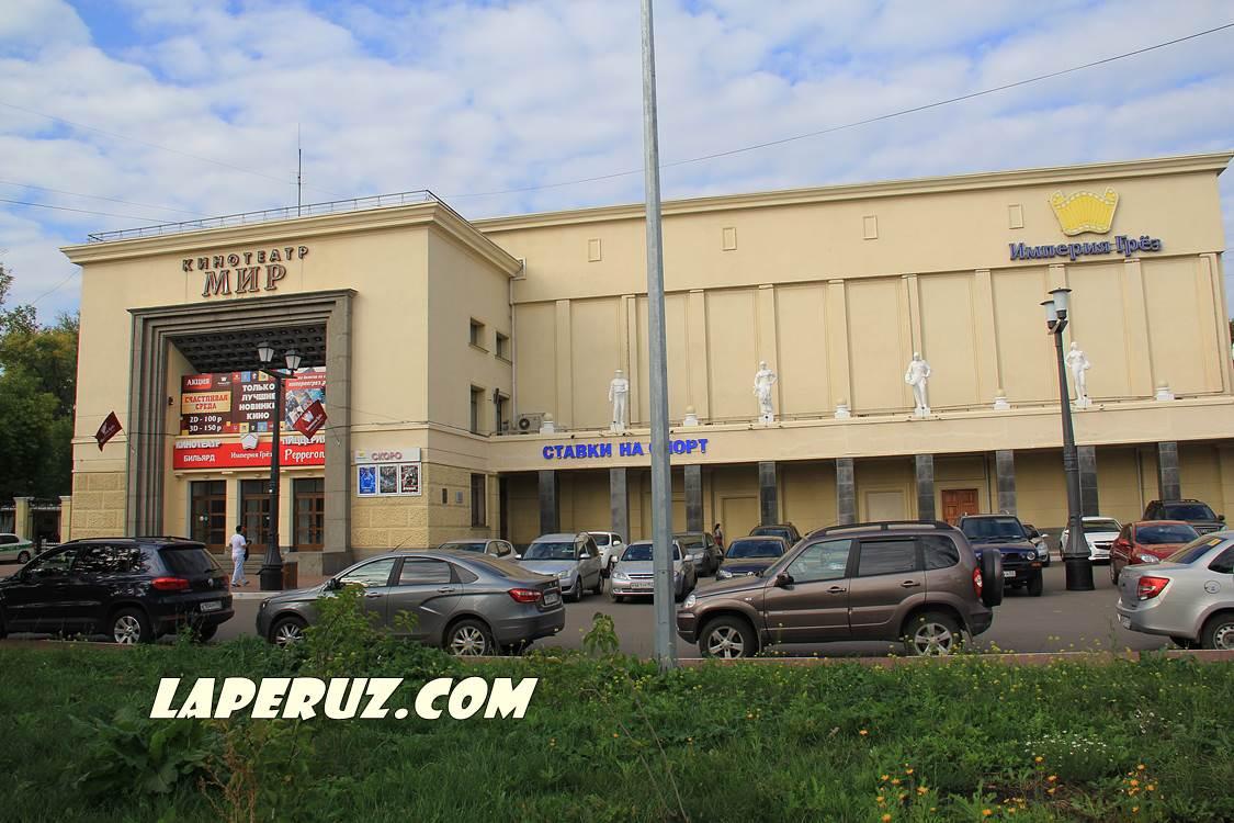 kinoteatr_mir_4