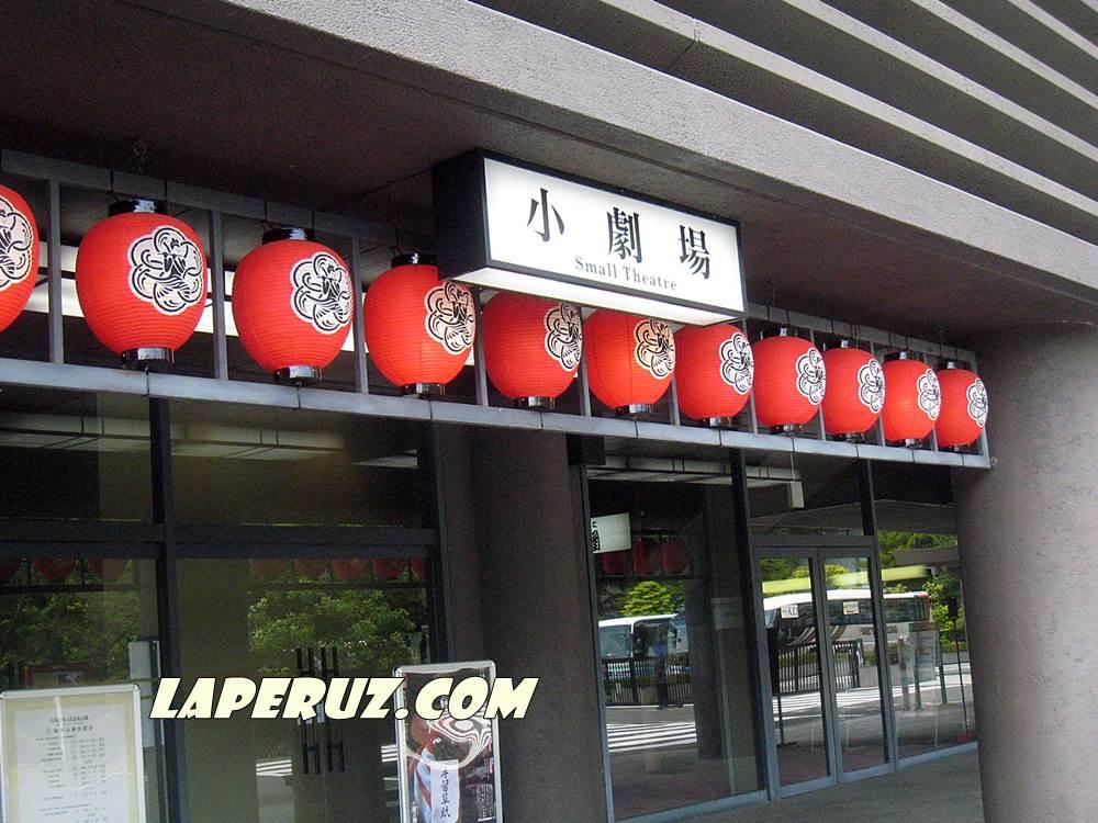 kabuki_16