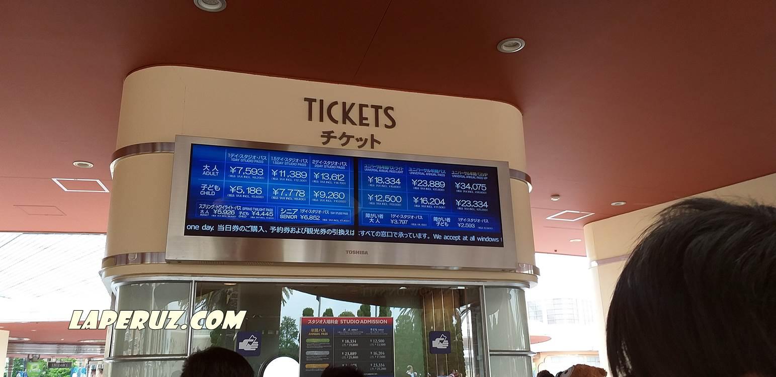 universal_bilety