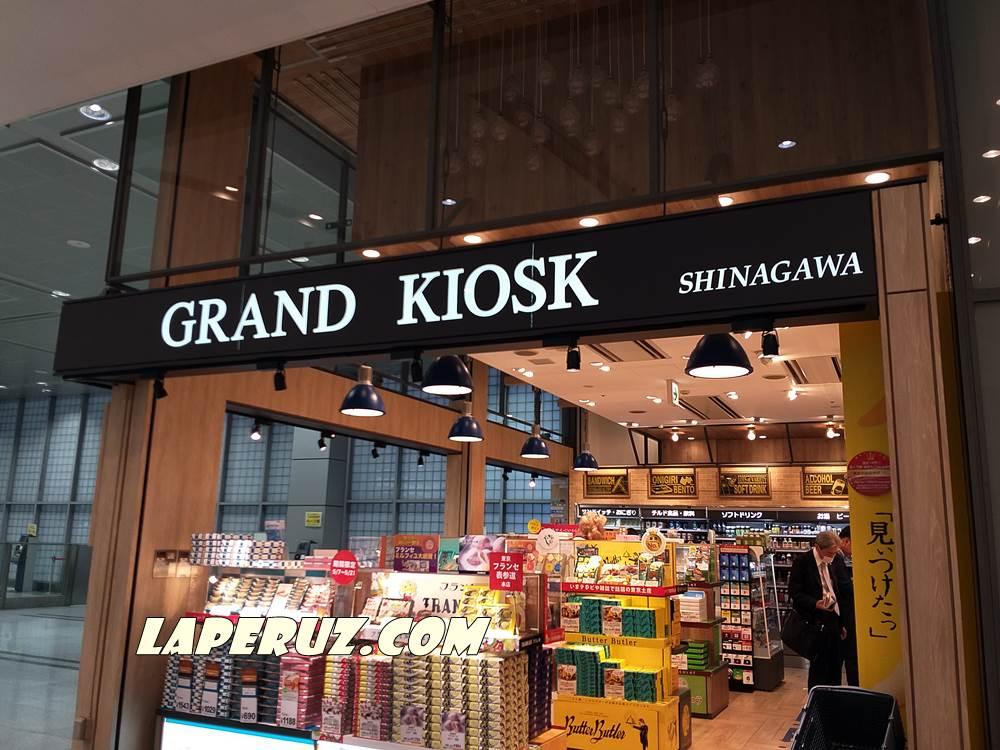 yaponskaya_eda_kiosk
