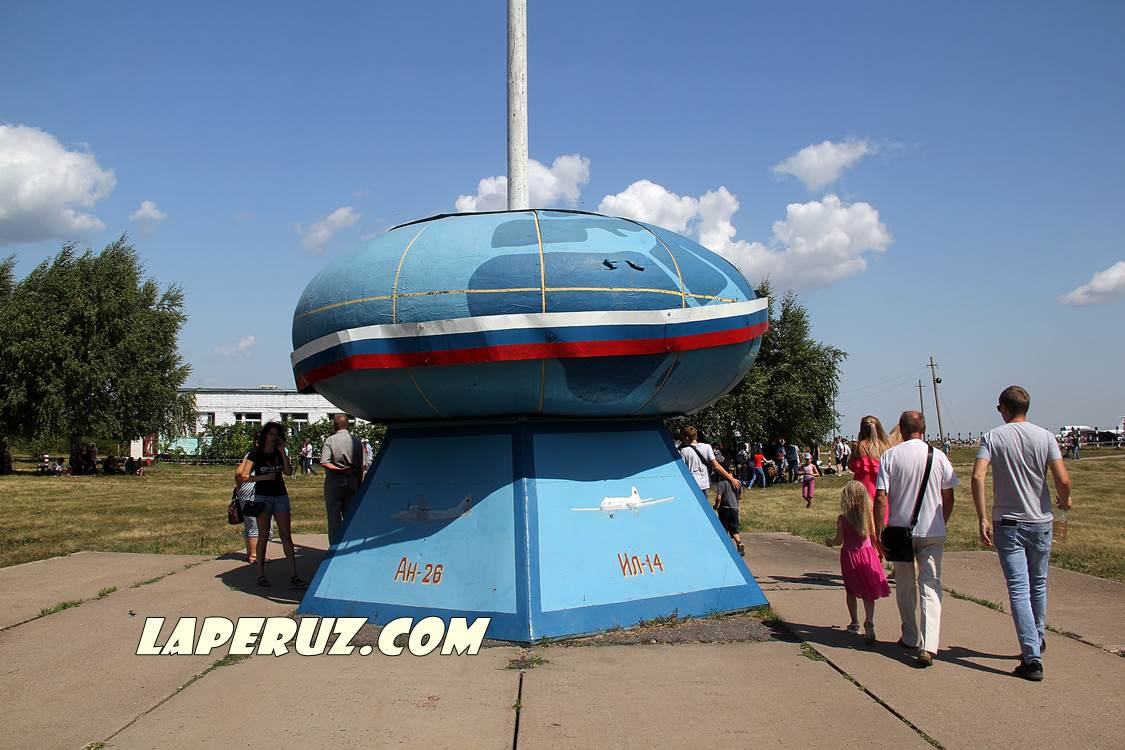 balashov_aerodrom_globus