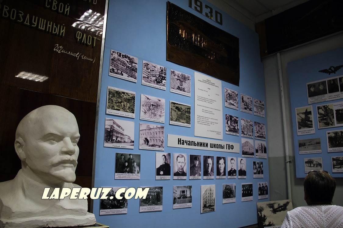 bvvaul_museum_9
