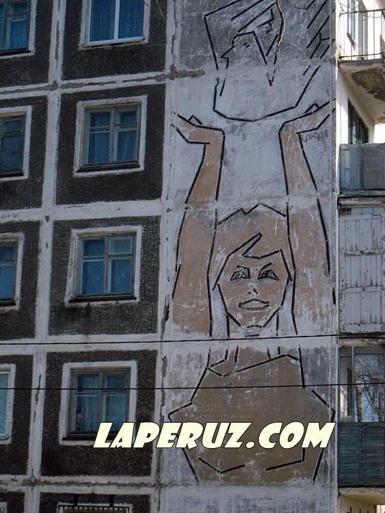 oha_graffiti_1