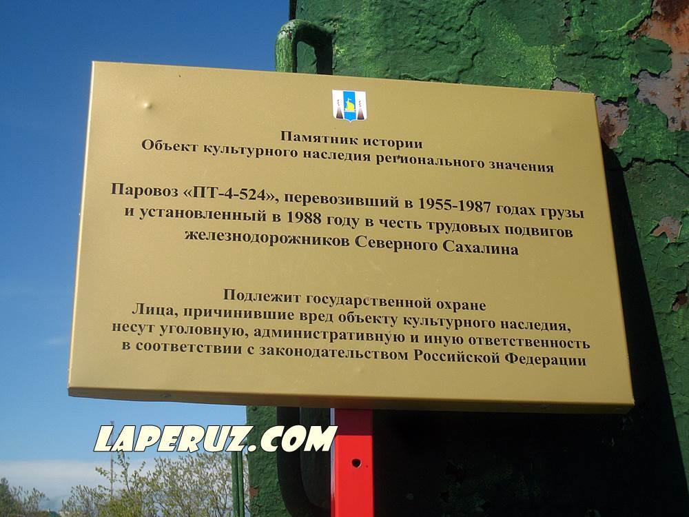 oha_parovoz_4