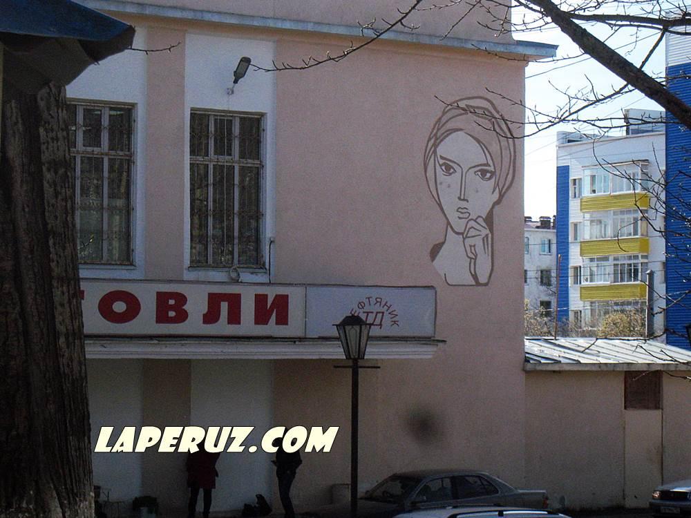 oha_td_neftyanik_4