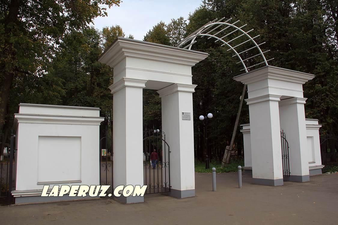 shuya_gorpark_vhod