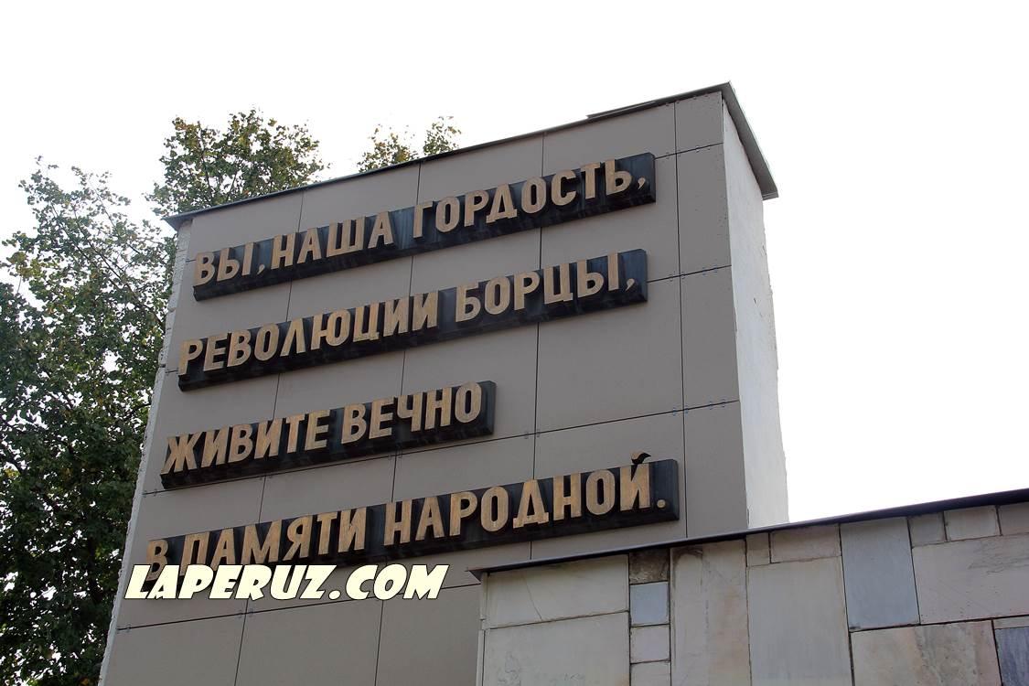 shuya_pamyatnik_revolucioneram_4