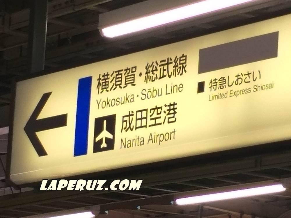 yaponskoe_metro_2