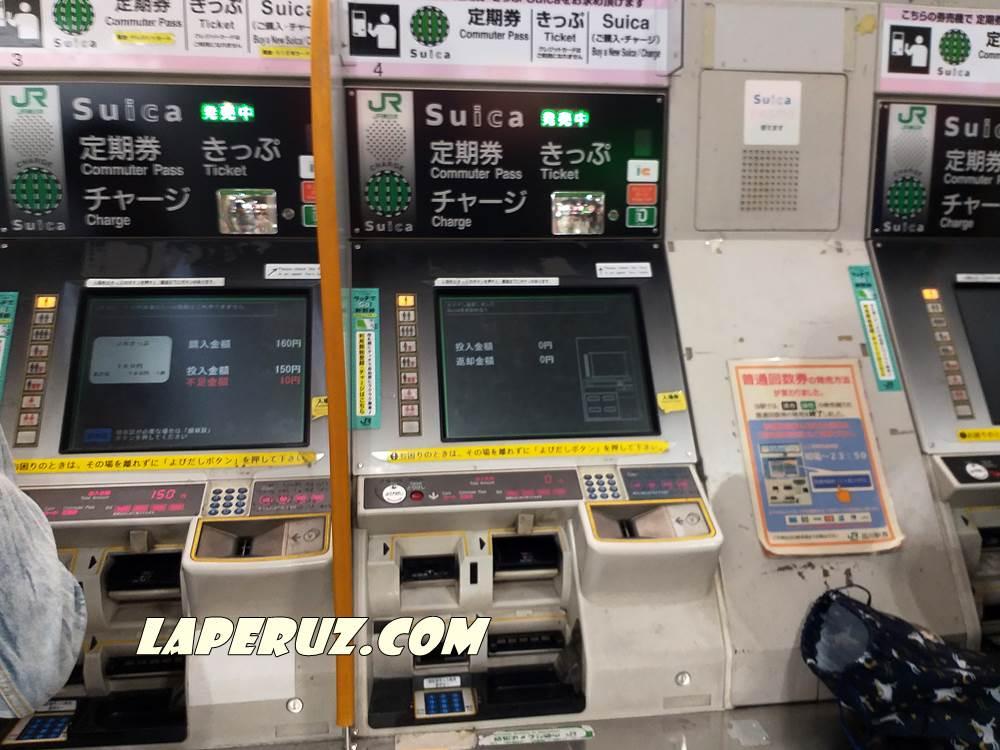 yaponskoe_metro_avtomat