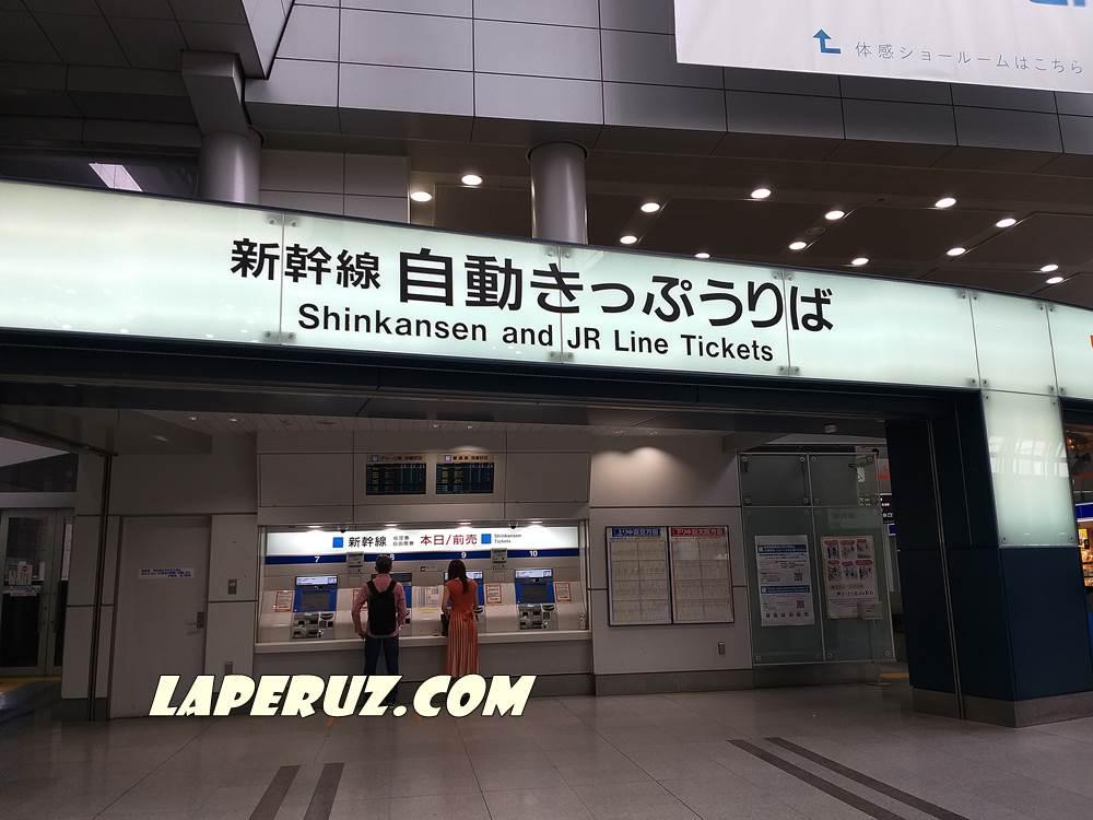 yaponskoe_metro_avtomaty
