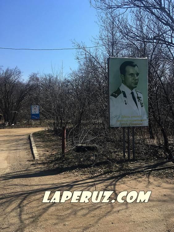 saratov_aeroklub_gagarin_ukazatel_1