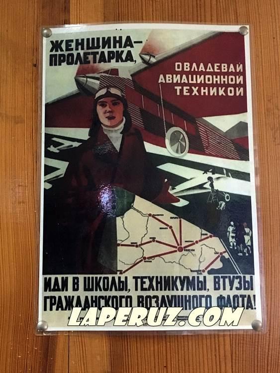 saratov_aeroklub_plakat