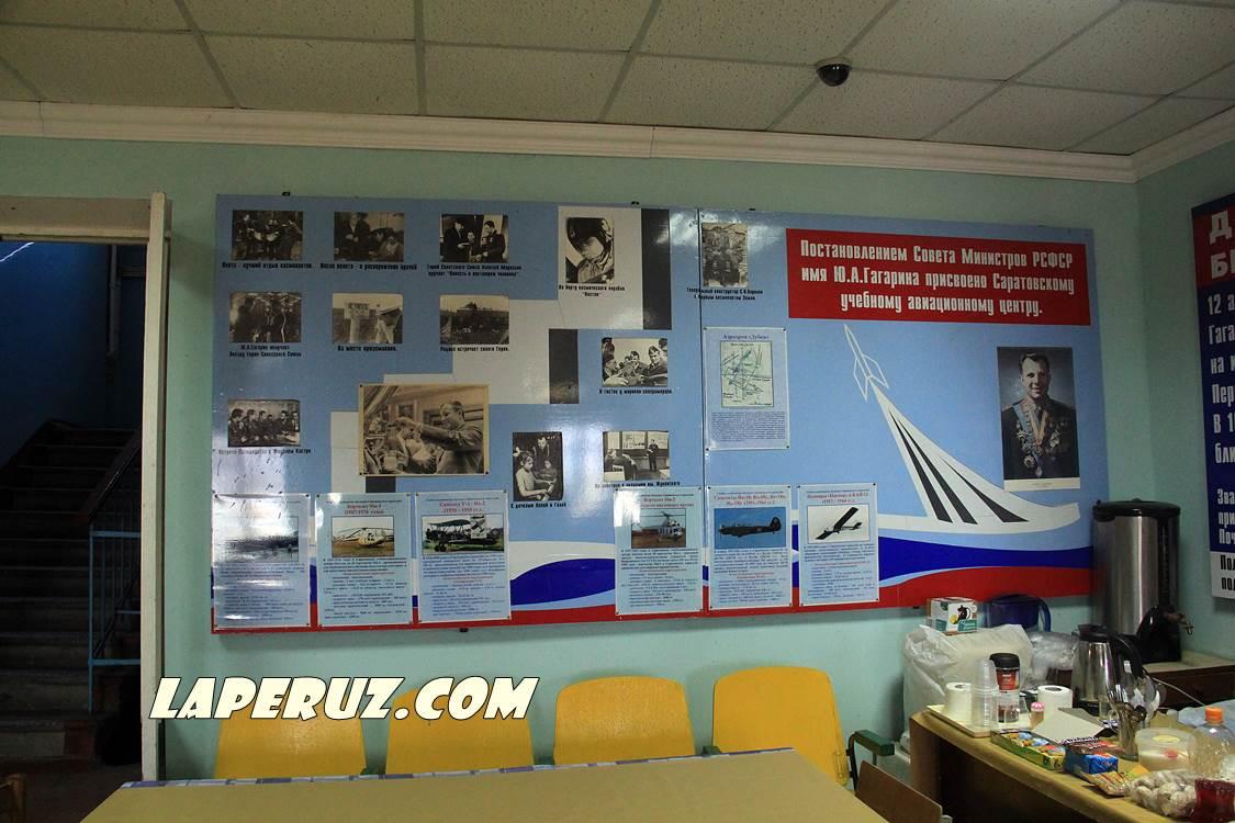 saratov_aeroklub_vnutri_4