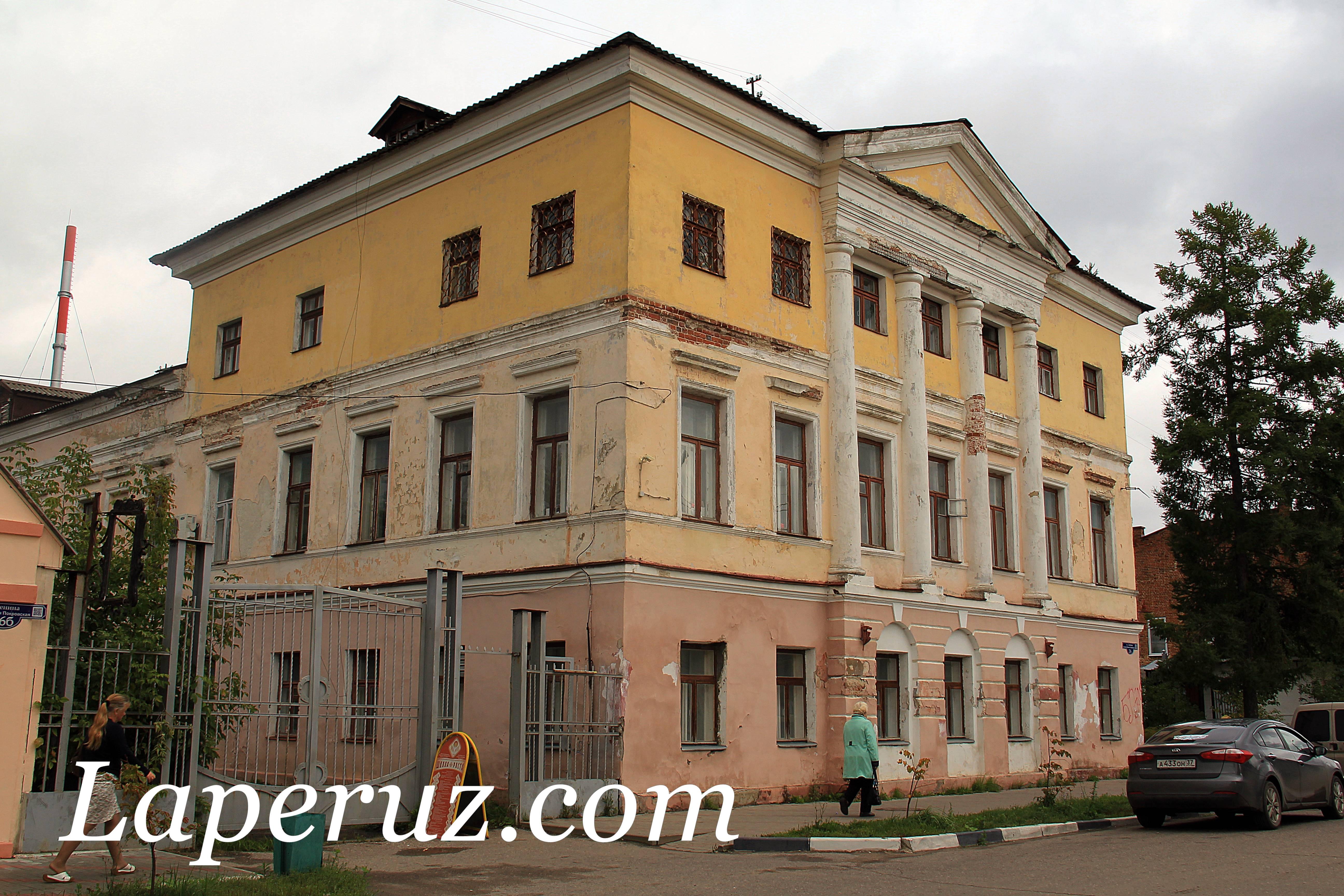 kineshma_detskaya_poliklinika_1