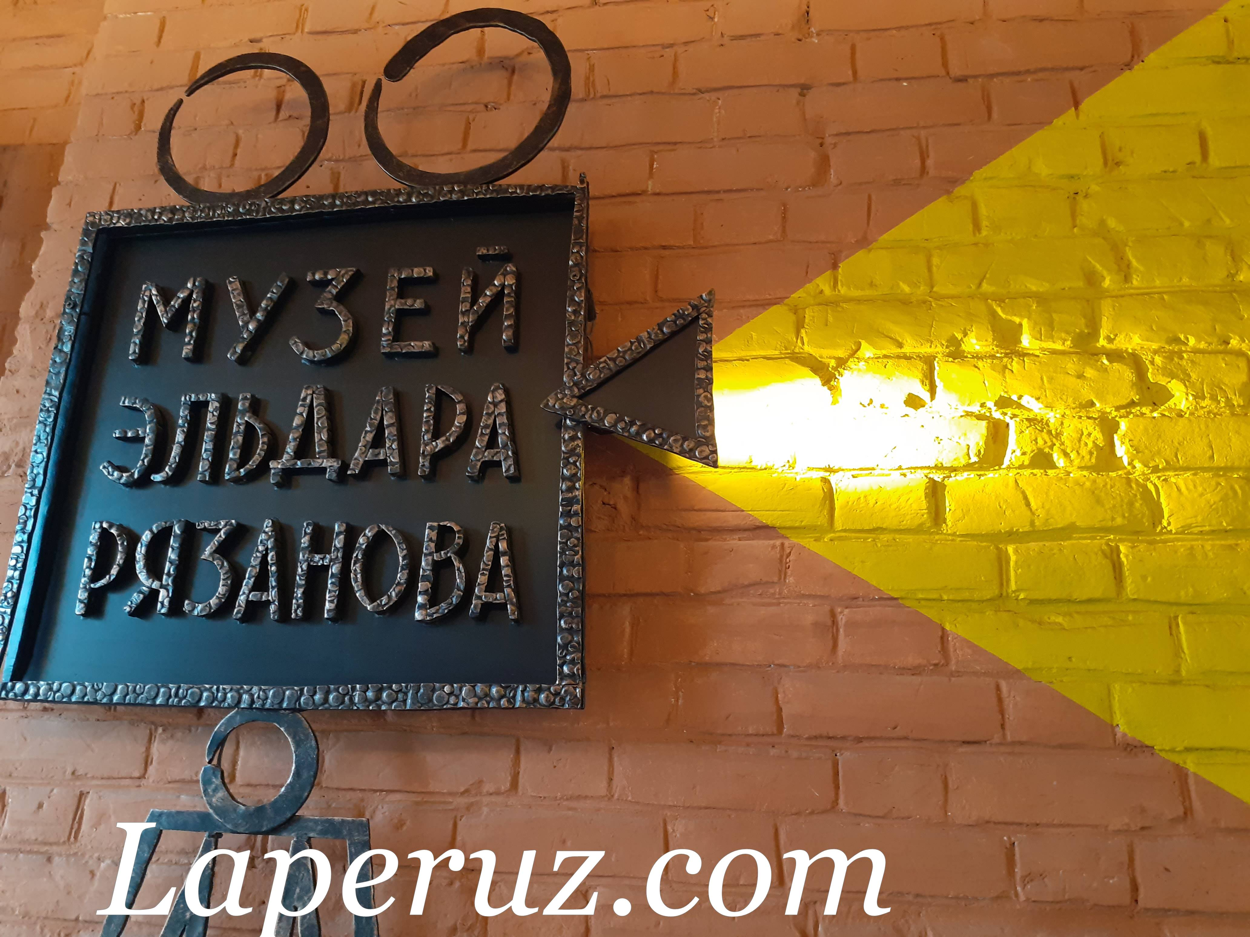 muzei_ryazanova_v_samare_1