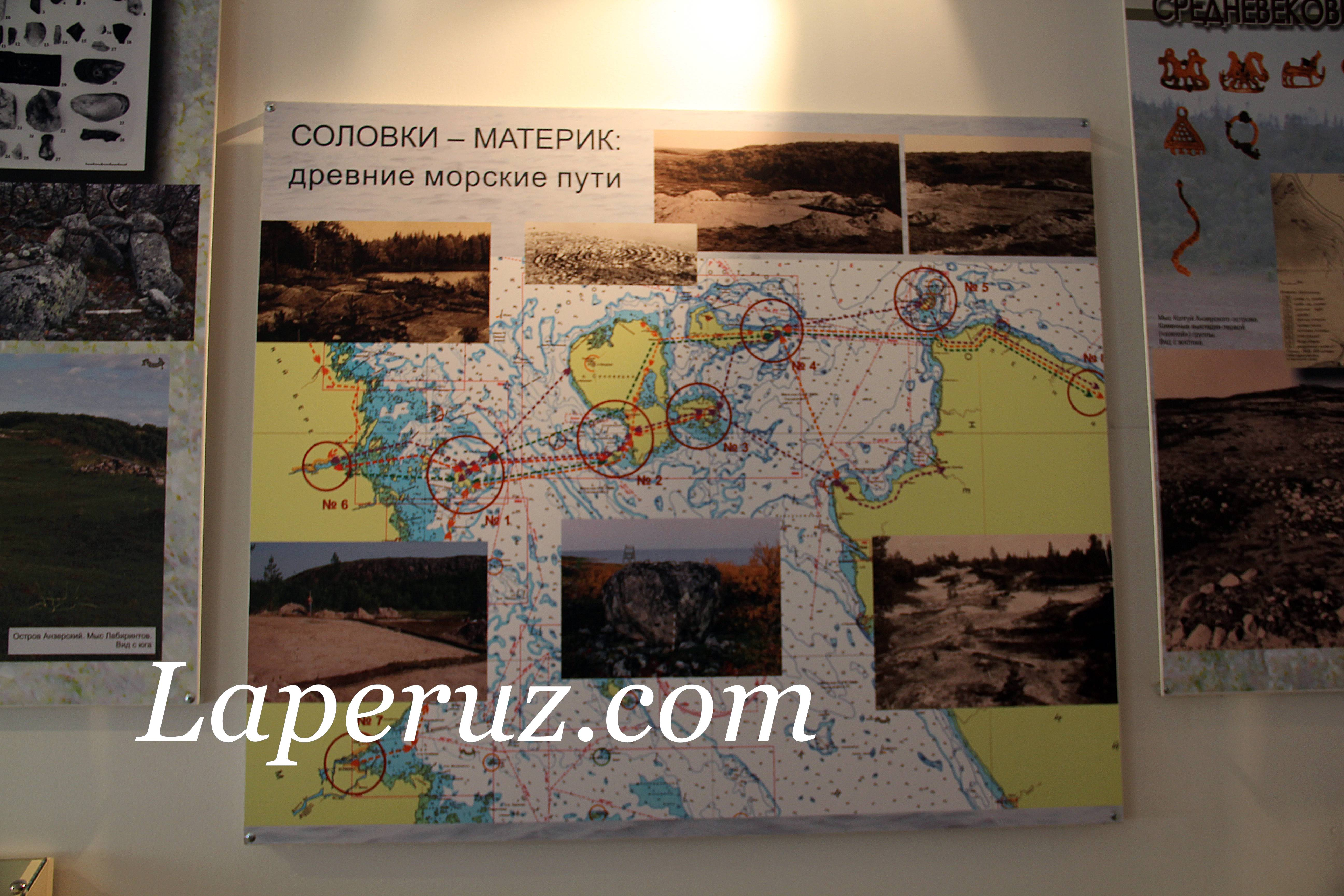 arheologicheskii_muzei_solovki_2