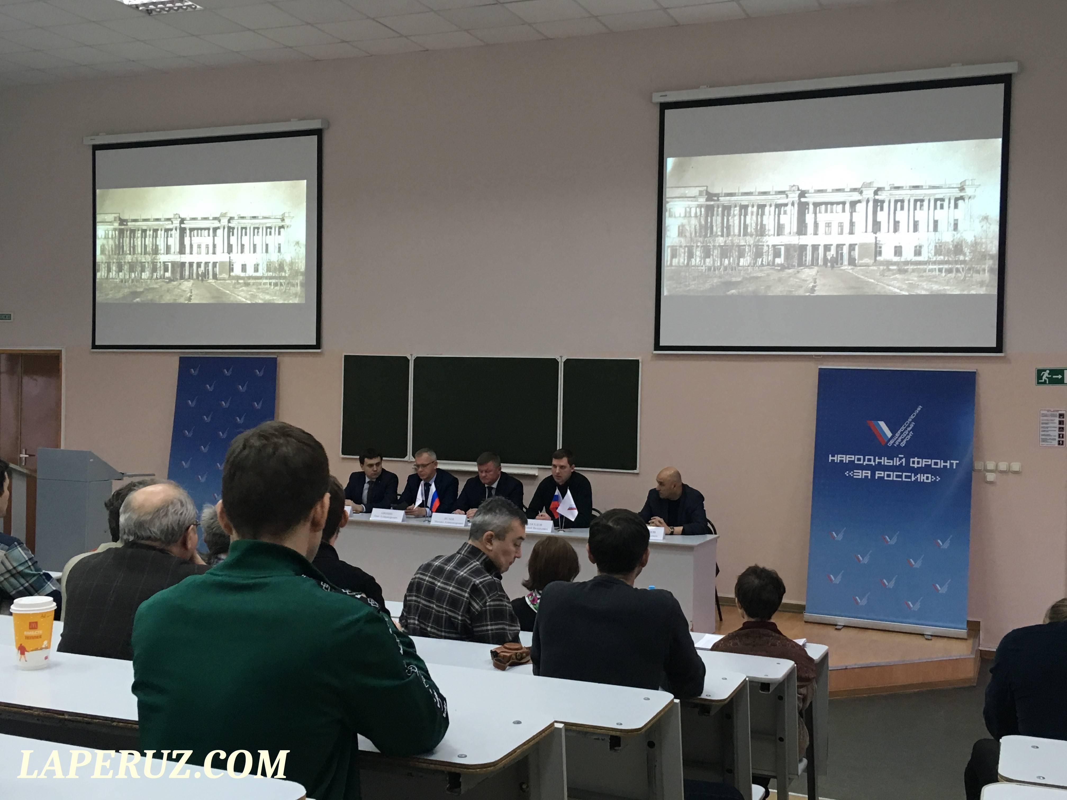 seminar_saratov_1