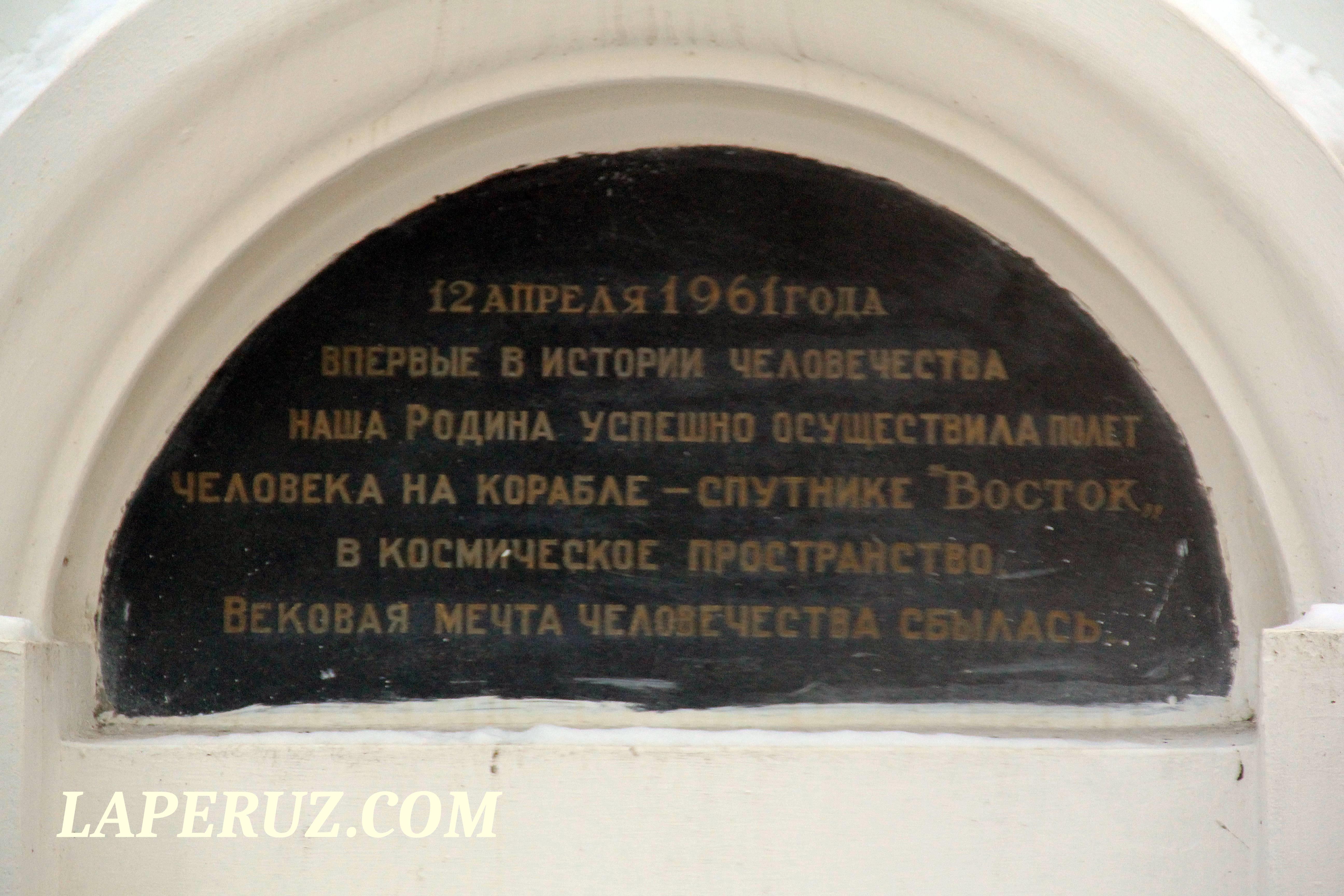 kaluga_mogila_tsiolkovskogo_5