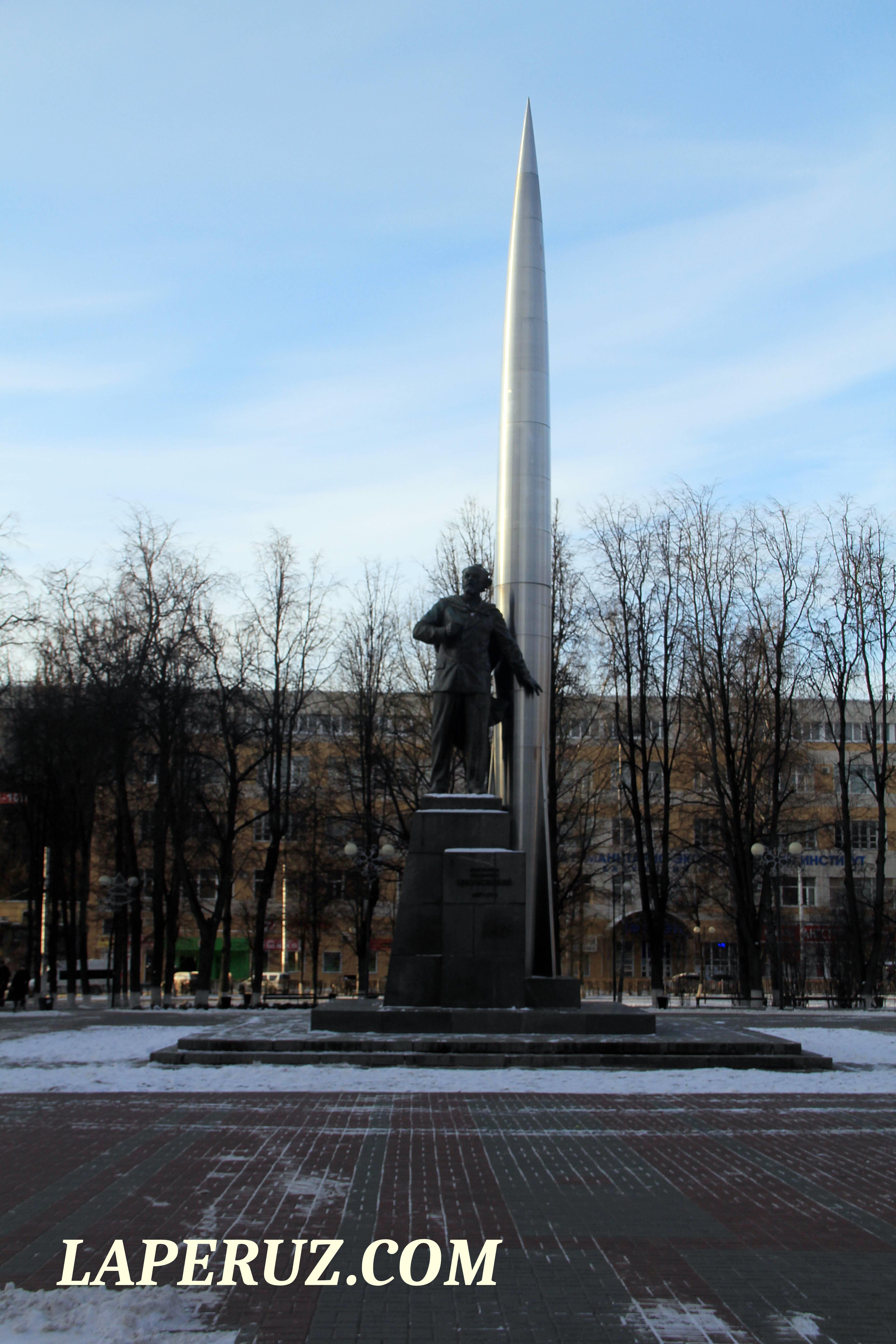 kaluga_tsiolkovksiy_1