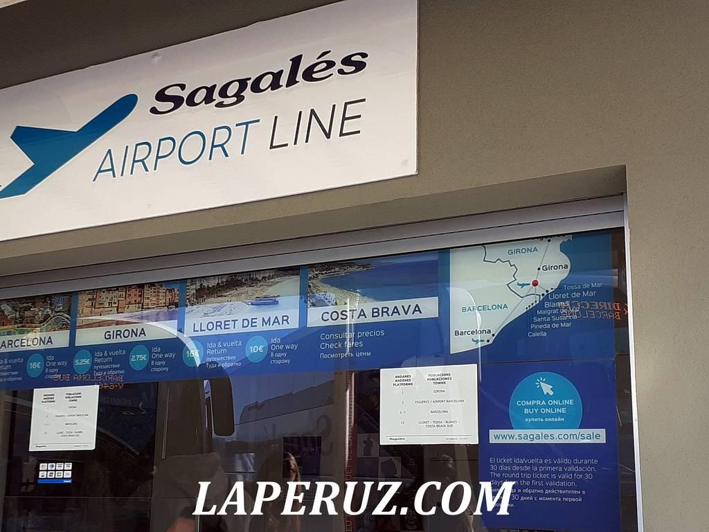 aeroport_girona_3