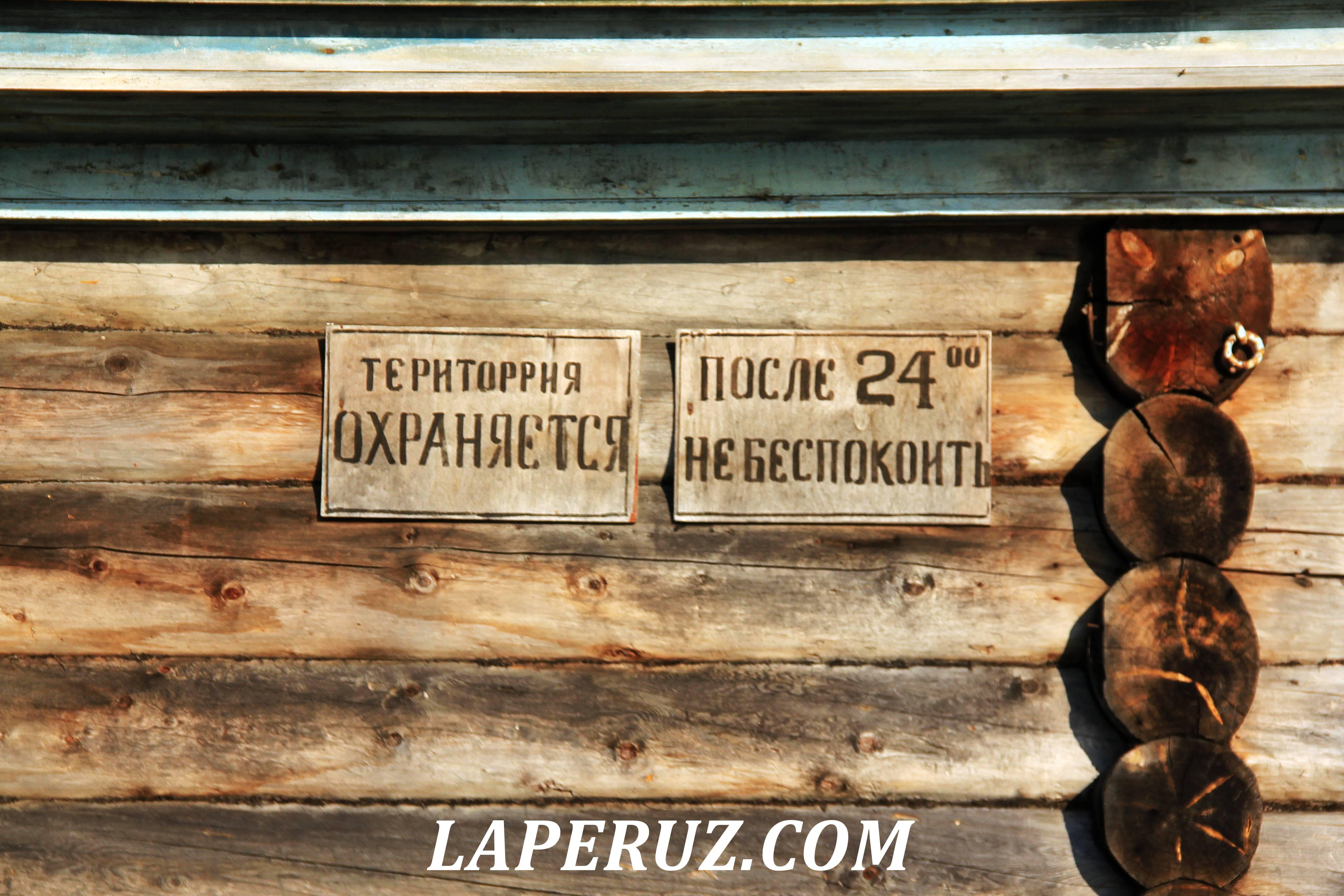 rabocheostrovsk_nadpis_1