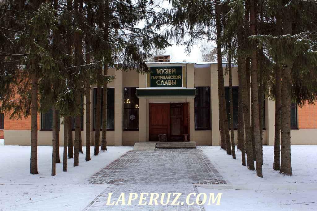 partizanskaya_polyana_muzei_2