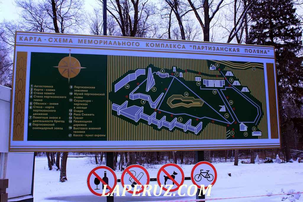 partizanskaya_polyana_plan