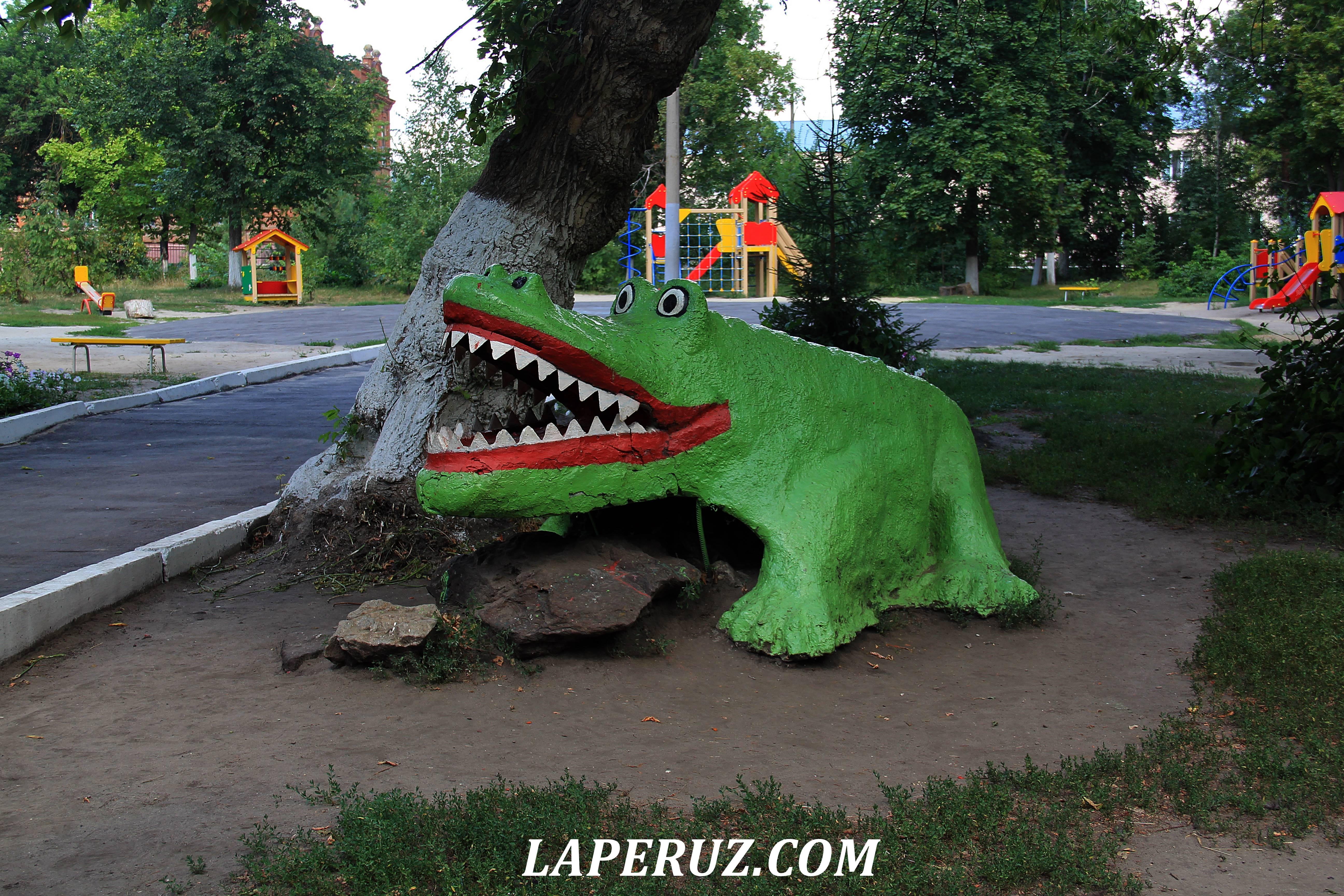 atkarsk_park_krokodil