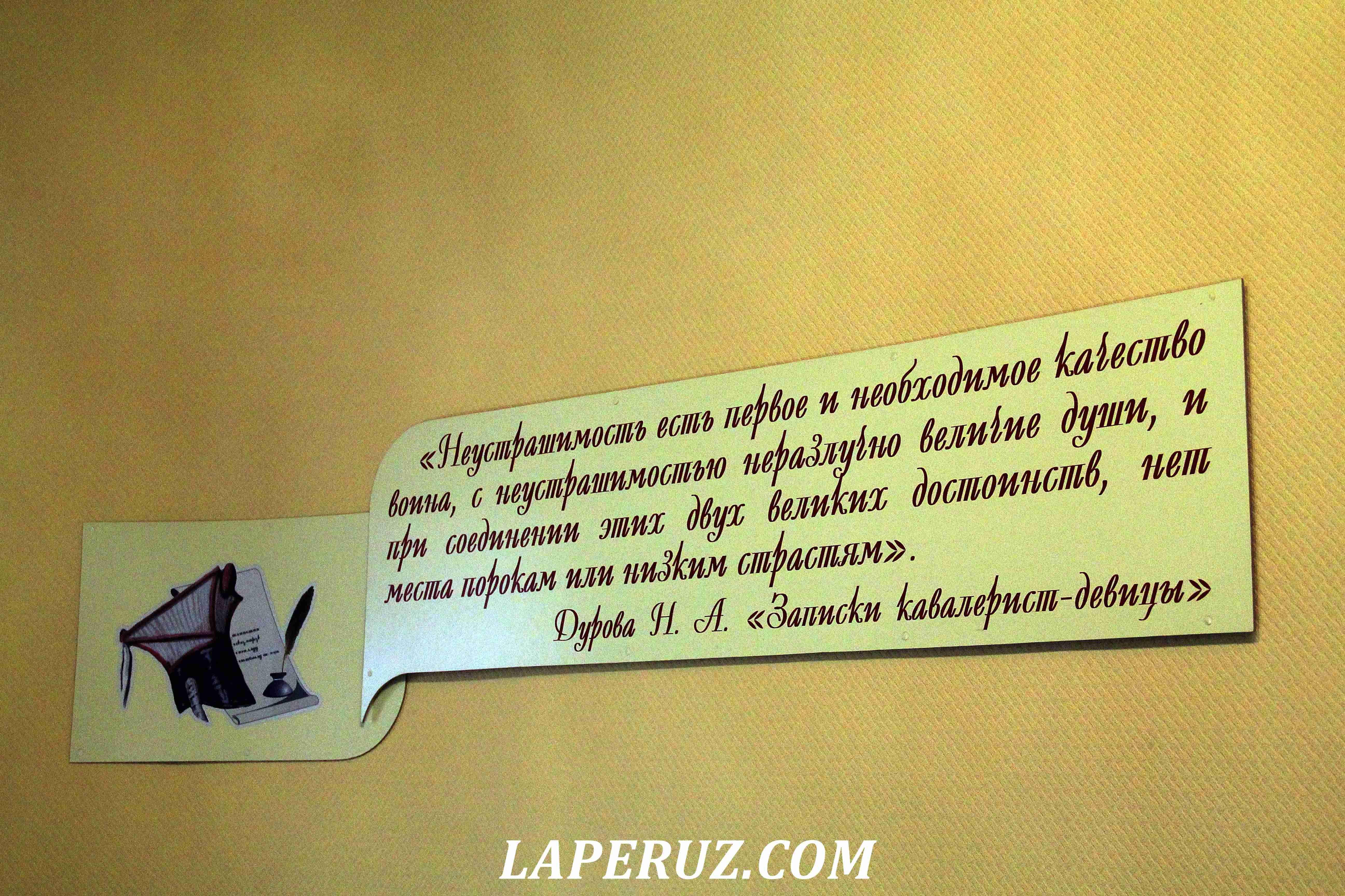 elabuga_muzei_durovoi_27