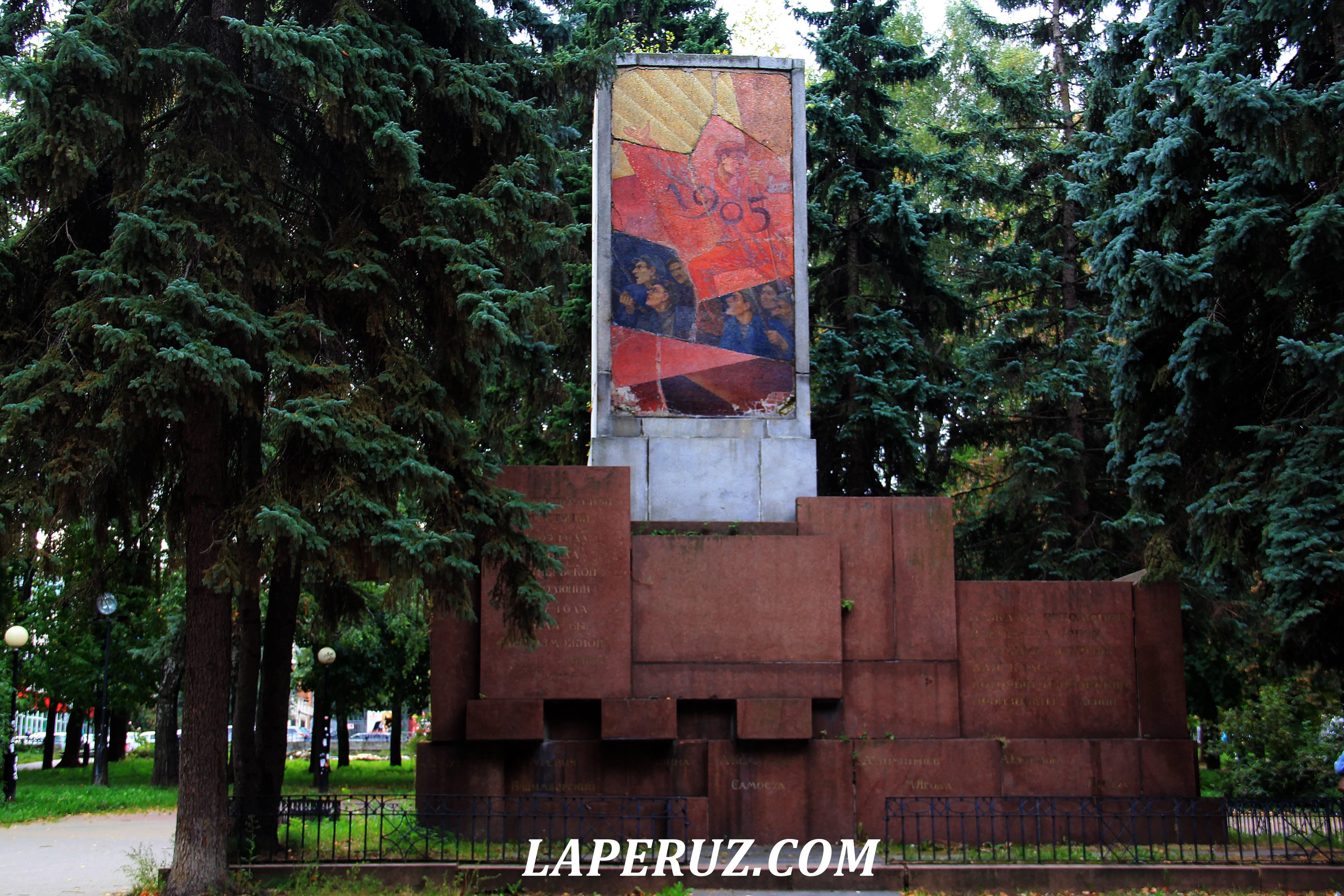nijniy_novgorod_pamyatnik_jertvam_1905_1