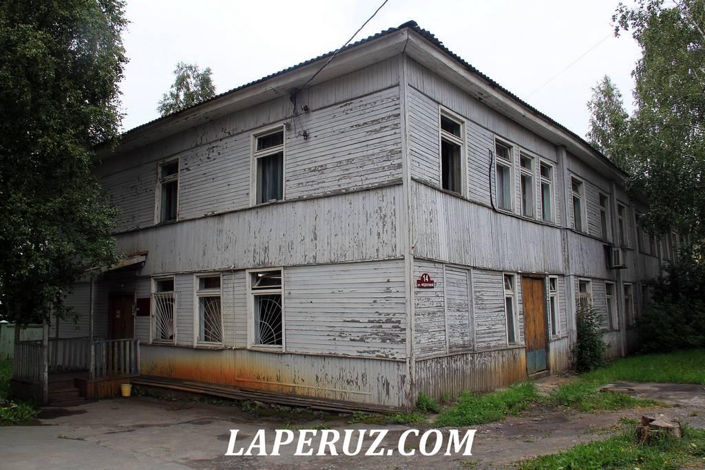 sud_med_petrozavodsk