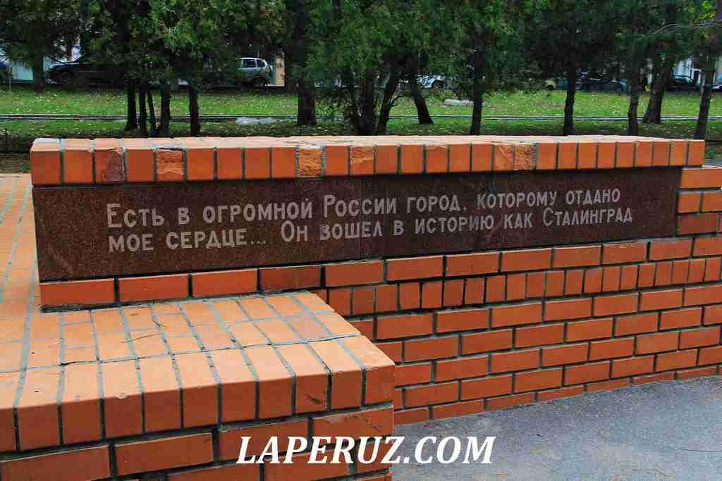 volgograd_pamyatnik_chuikovu_3