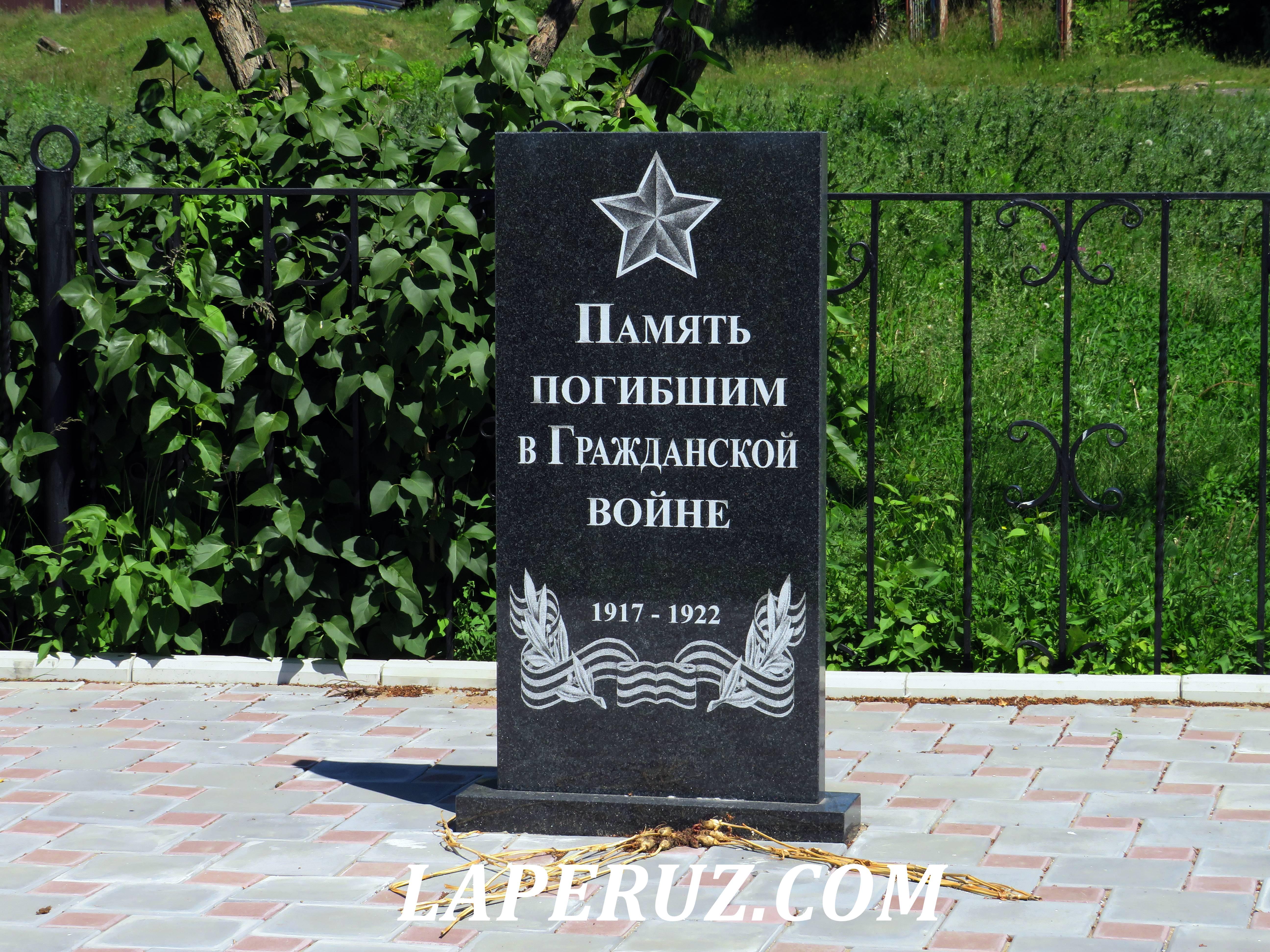 elantovo_pamyatnik_grajdanskaya_voina