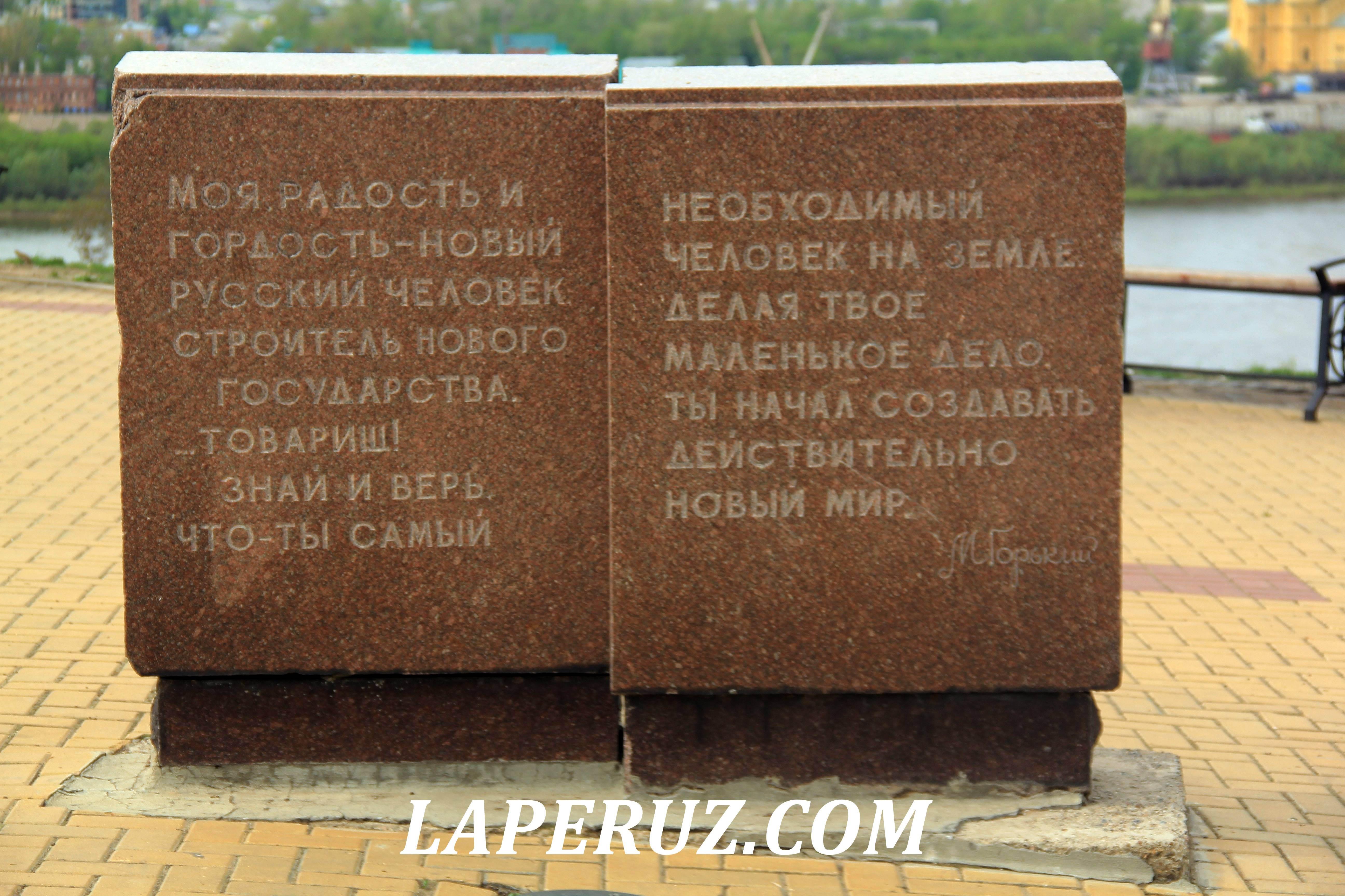 pamyatnik_gorkomu_nizhniy_novgorod_3
