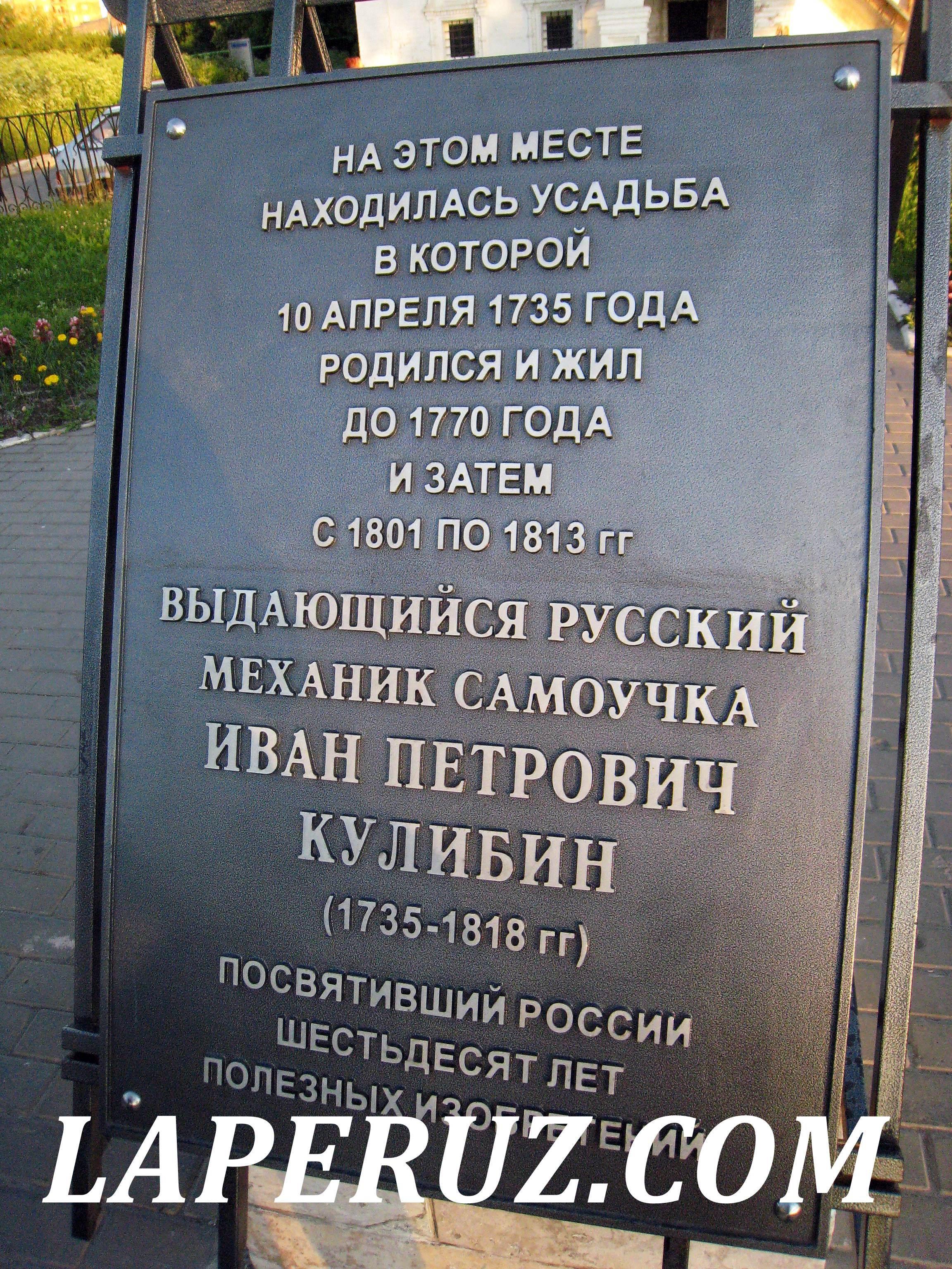usadba_kulibina_nizhniy_novgorod_2