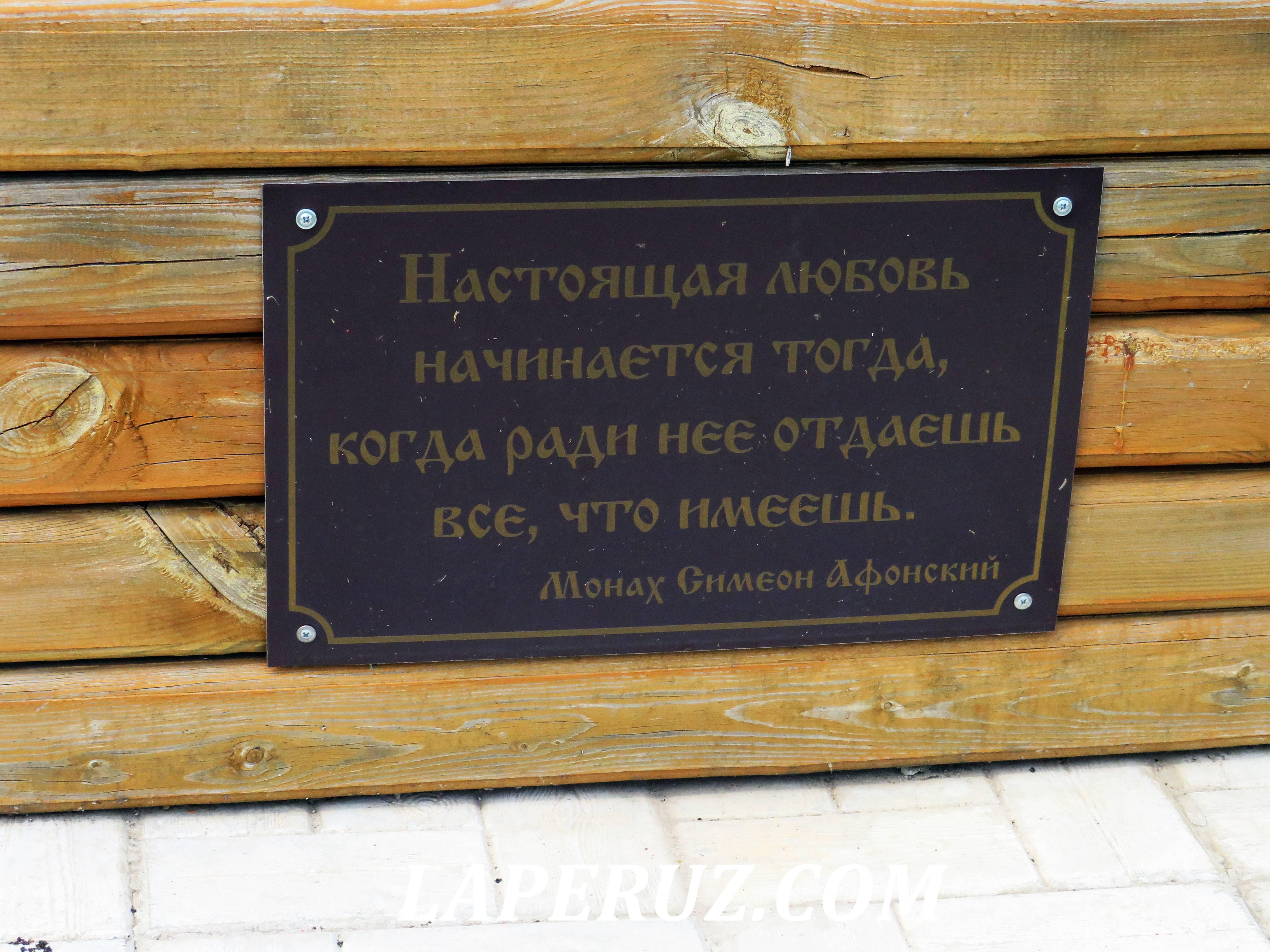 tatarstan_polyanka_krest_2