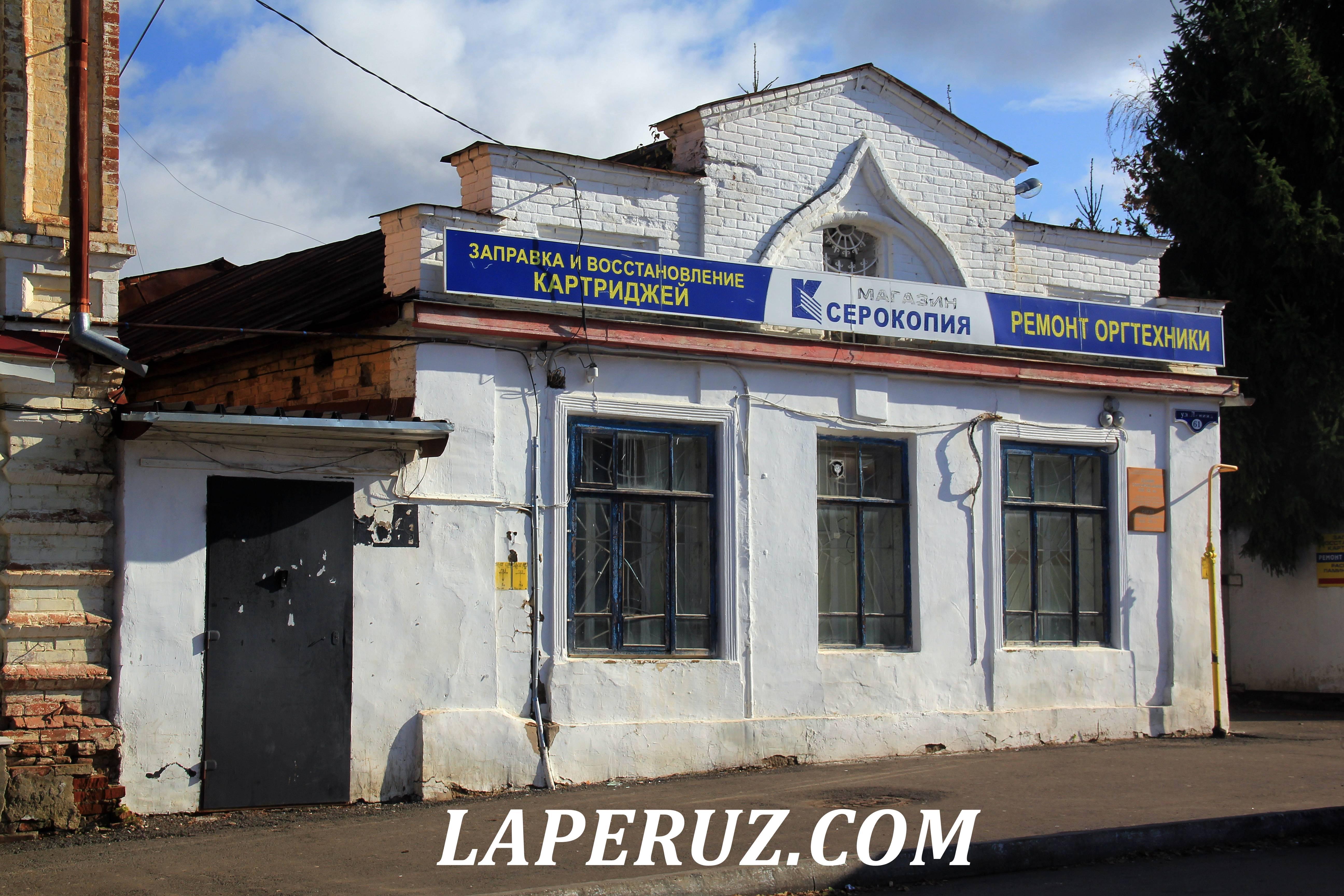 ulica_lenina_chistopol_30