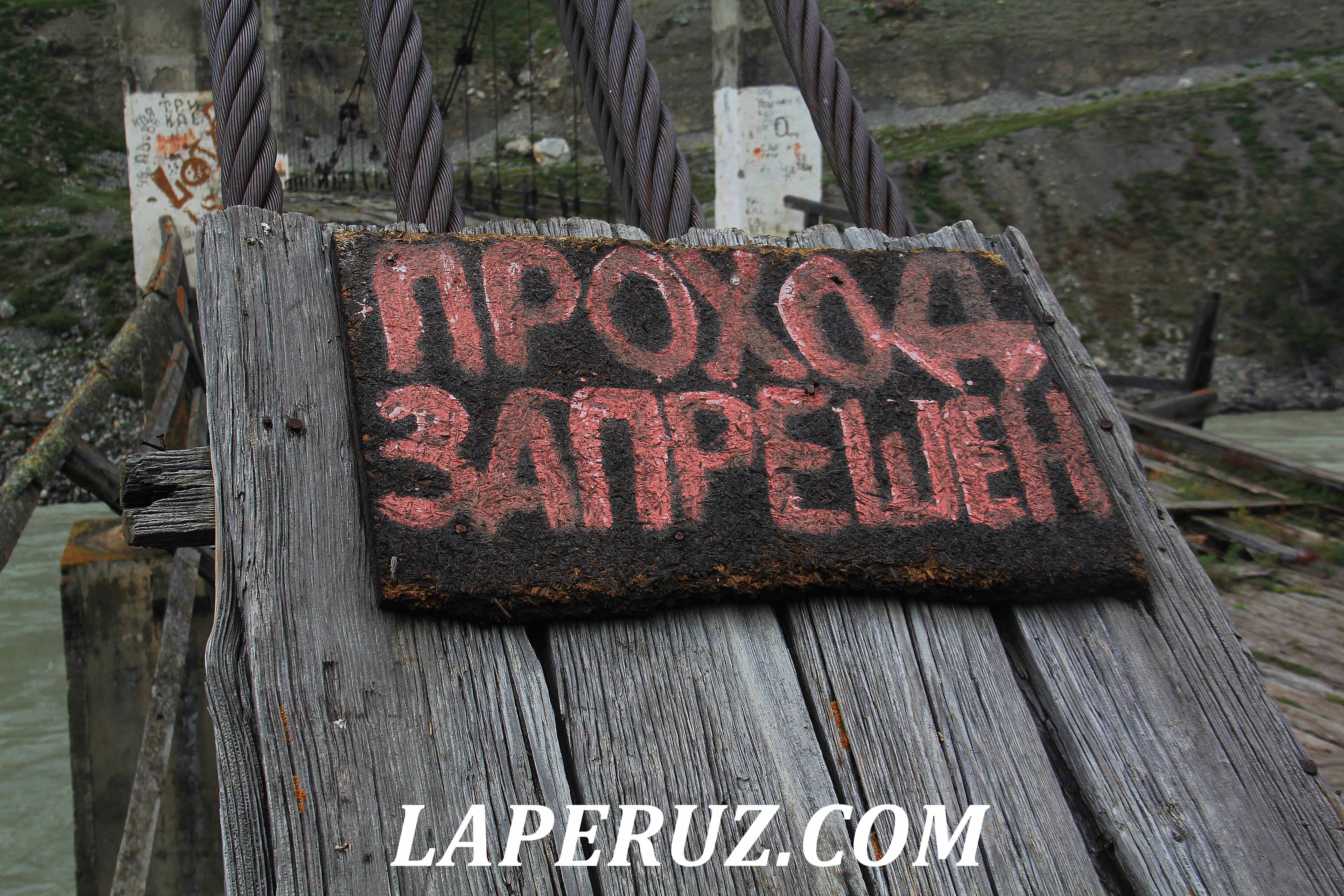 ininskii_most_15