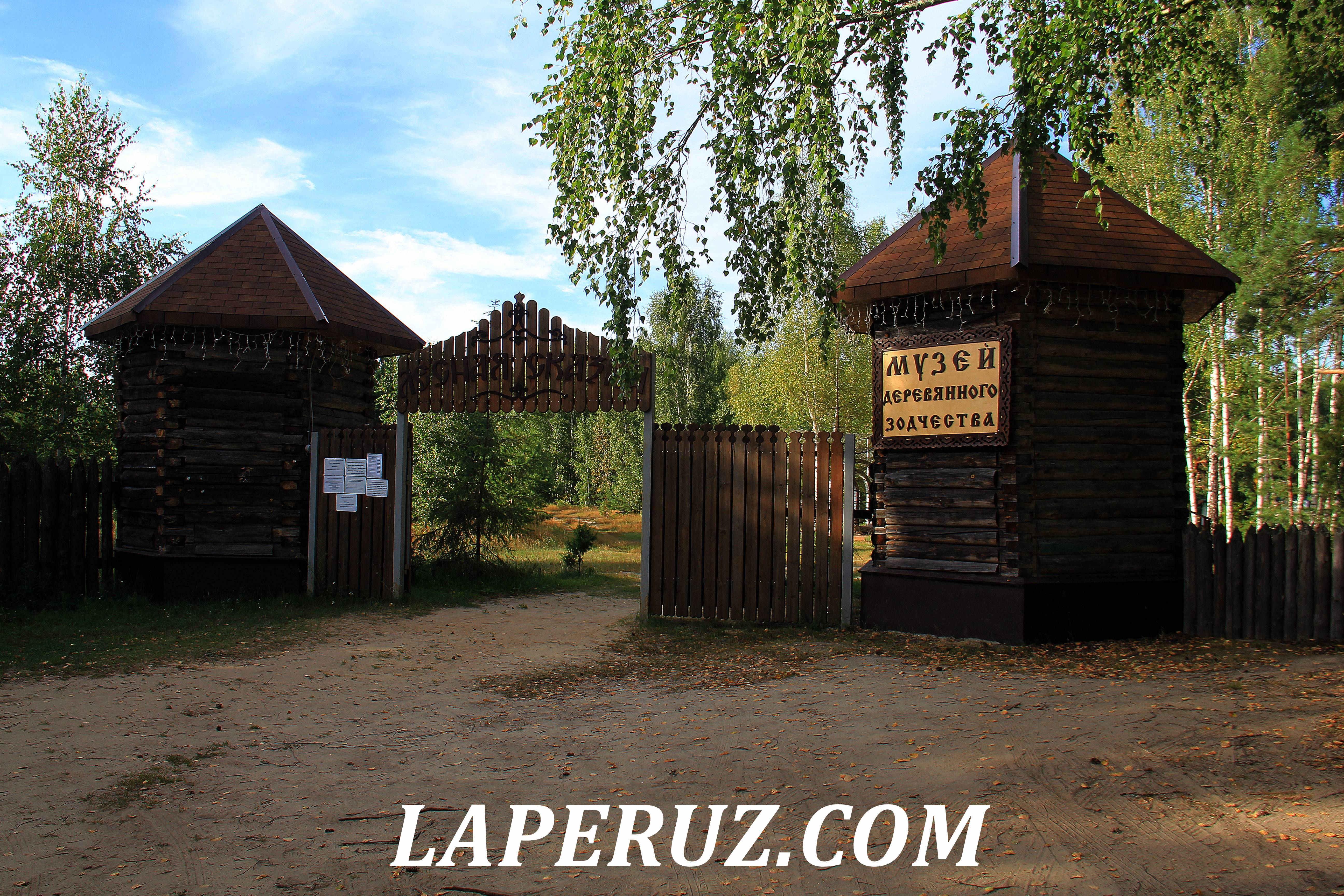 lesnaya_skazka_vhod