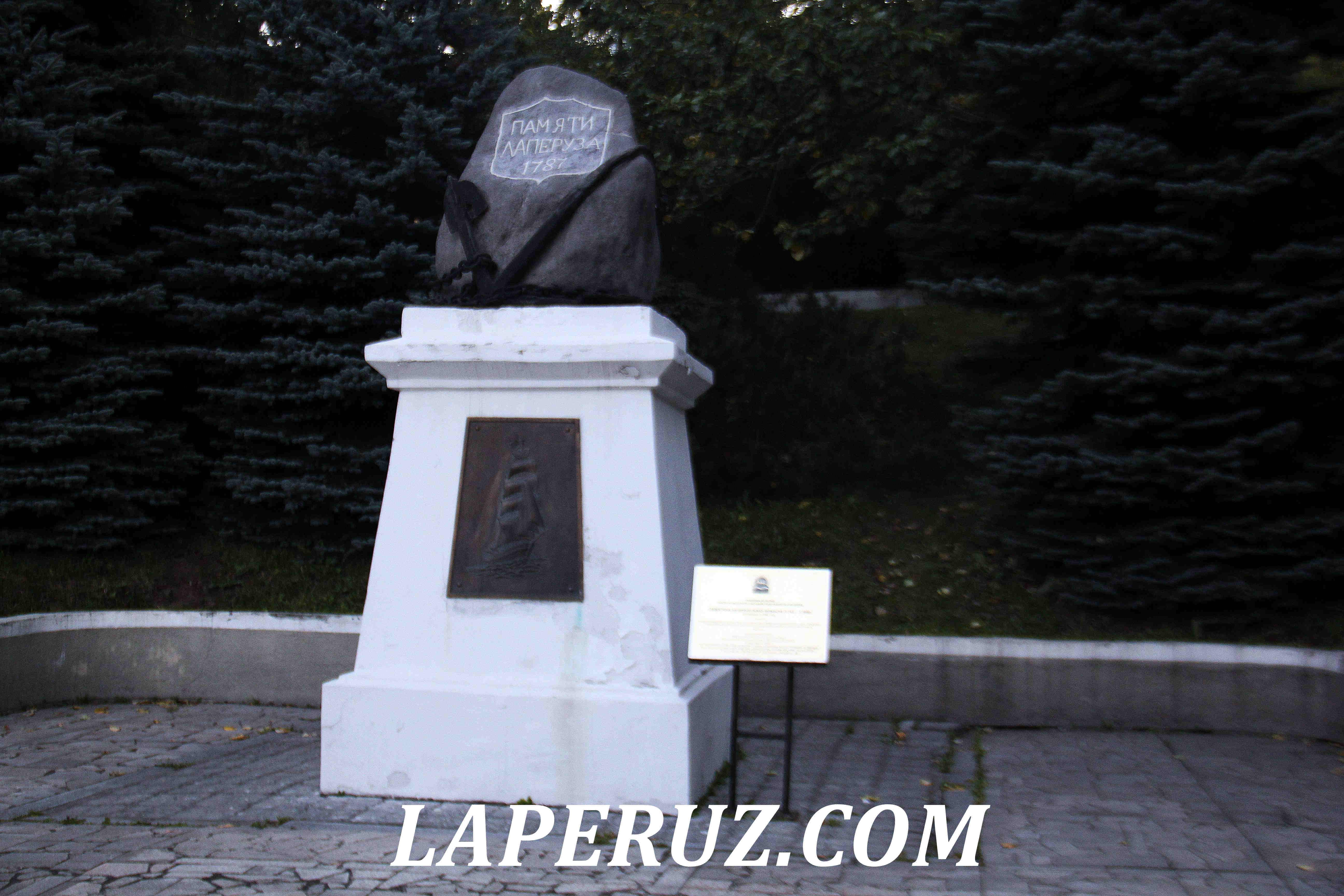 petropavlovsk_kamchatskii_laperuz_1