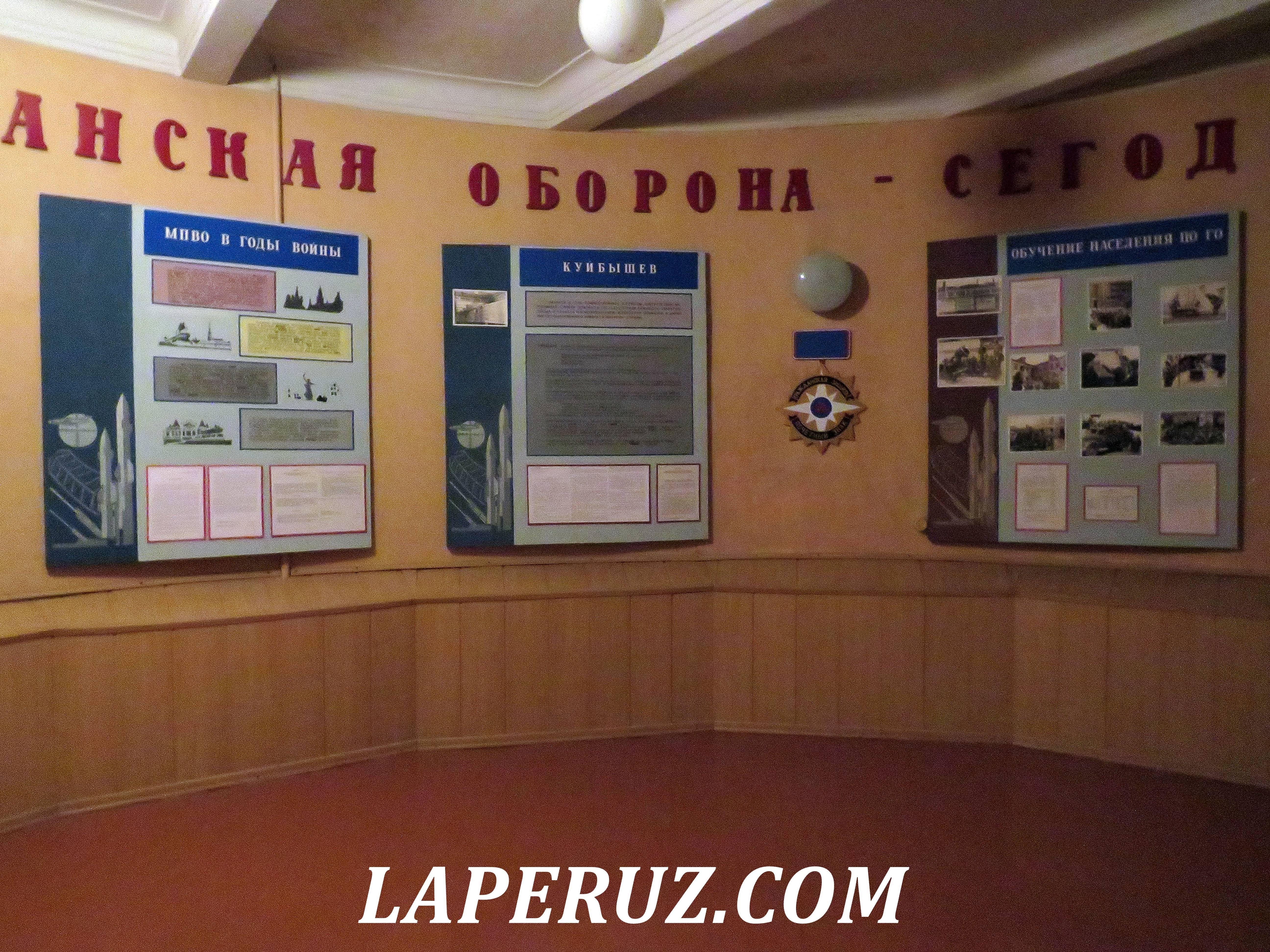 bunker_stalina_samara_51