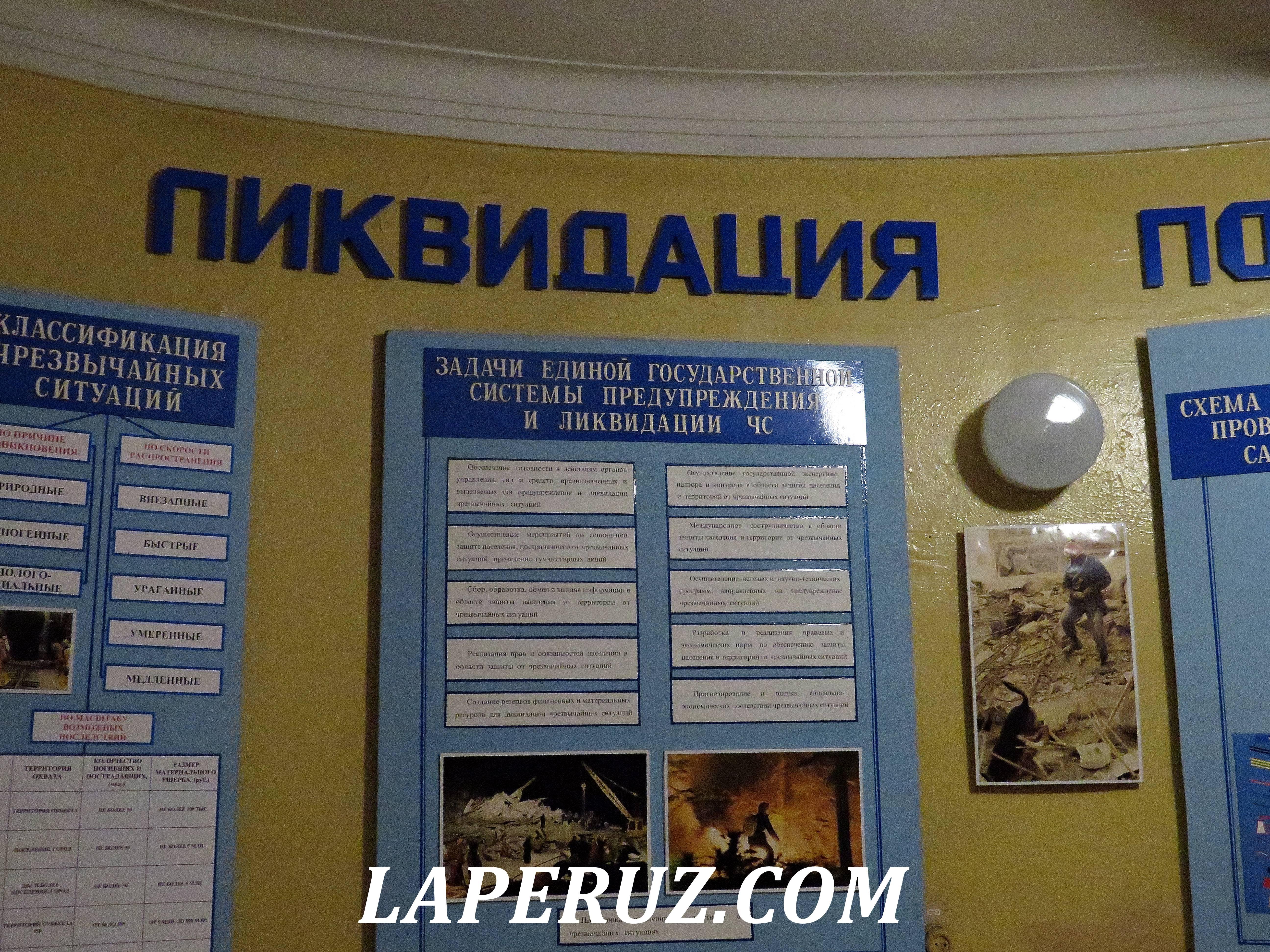 bunker_stalina_samara_54