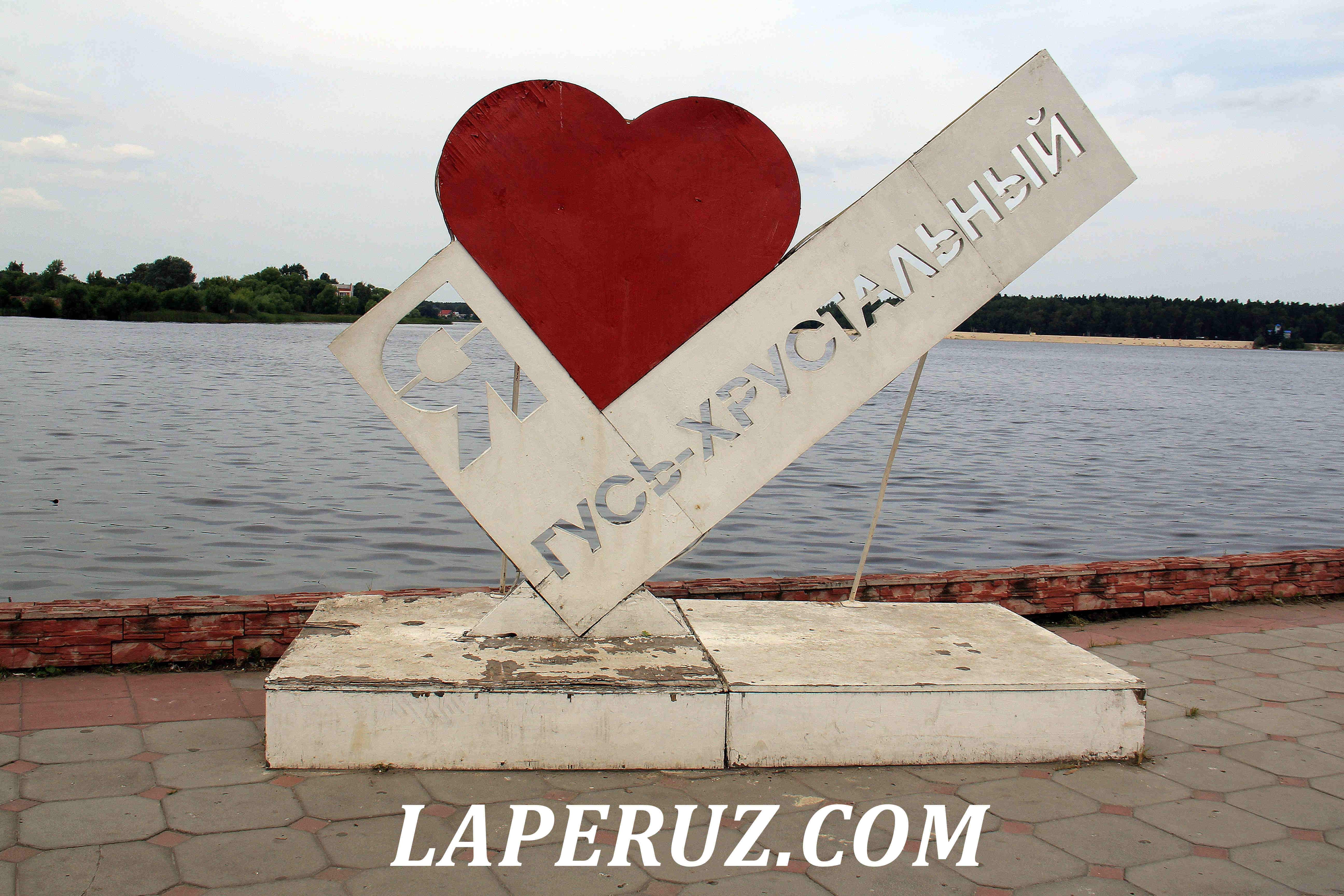 gus_hrustalnyi_1