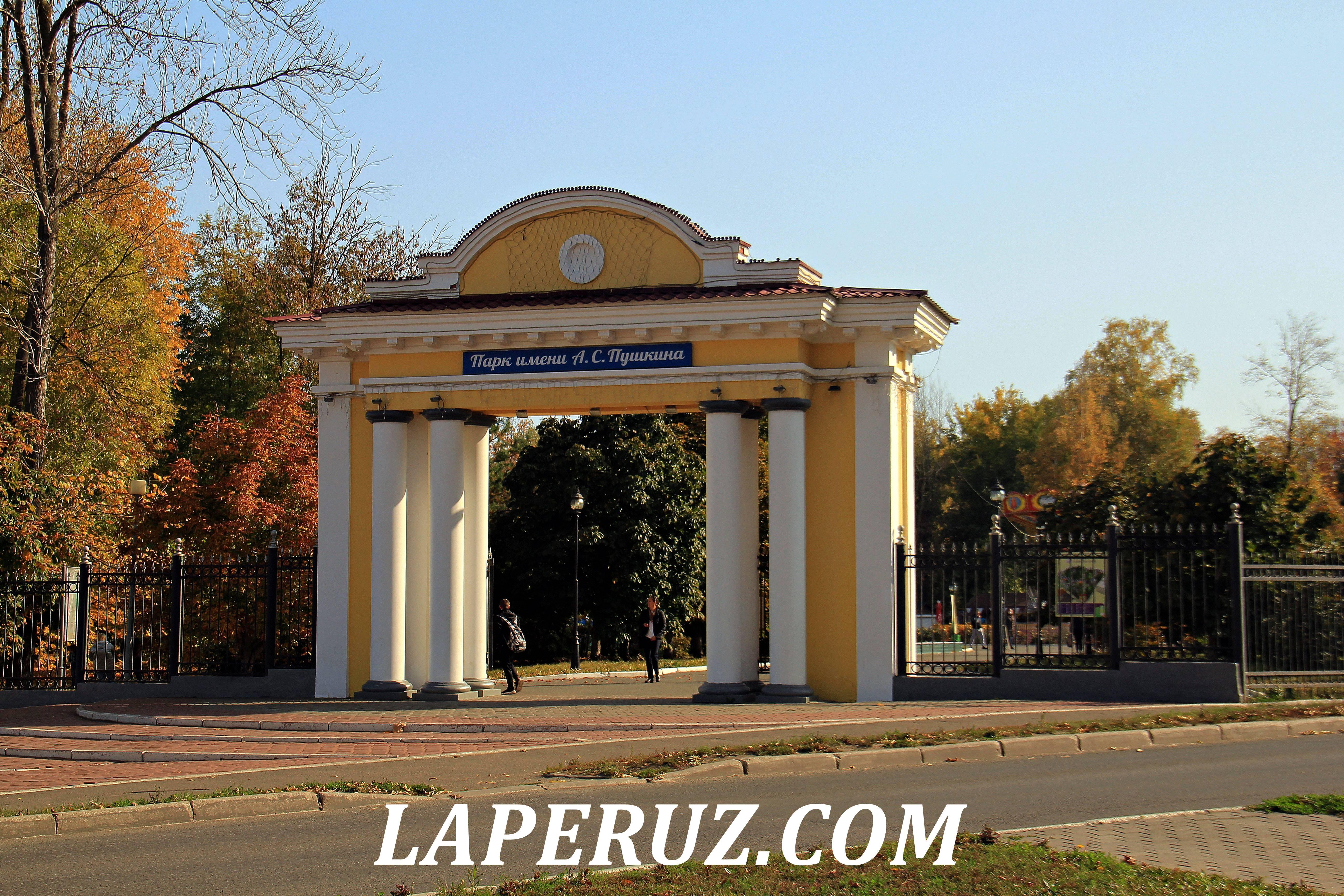 park_pushkina_saransk_1